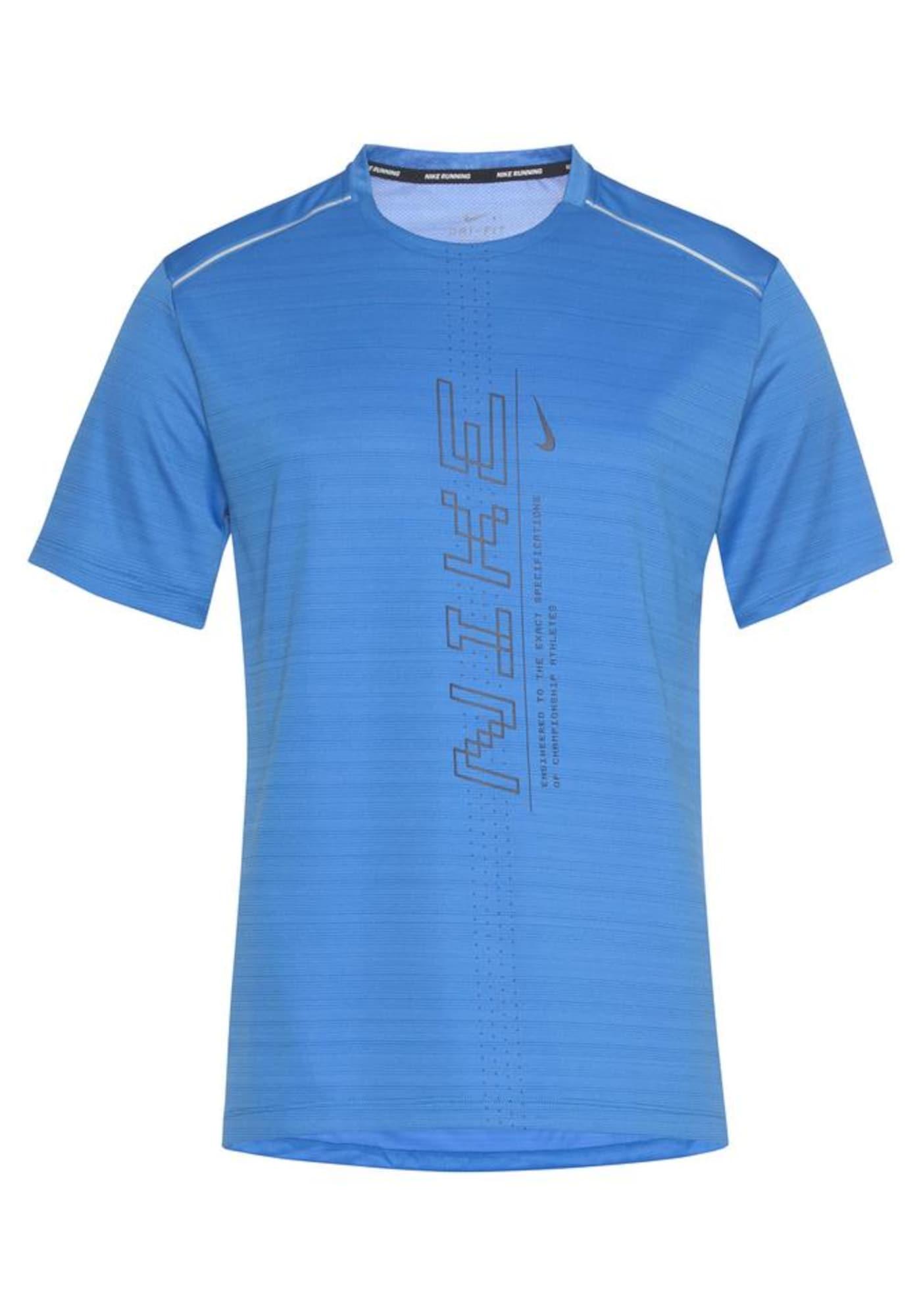 NIKE Sportiniai marškinėliai dangaus žydra