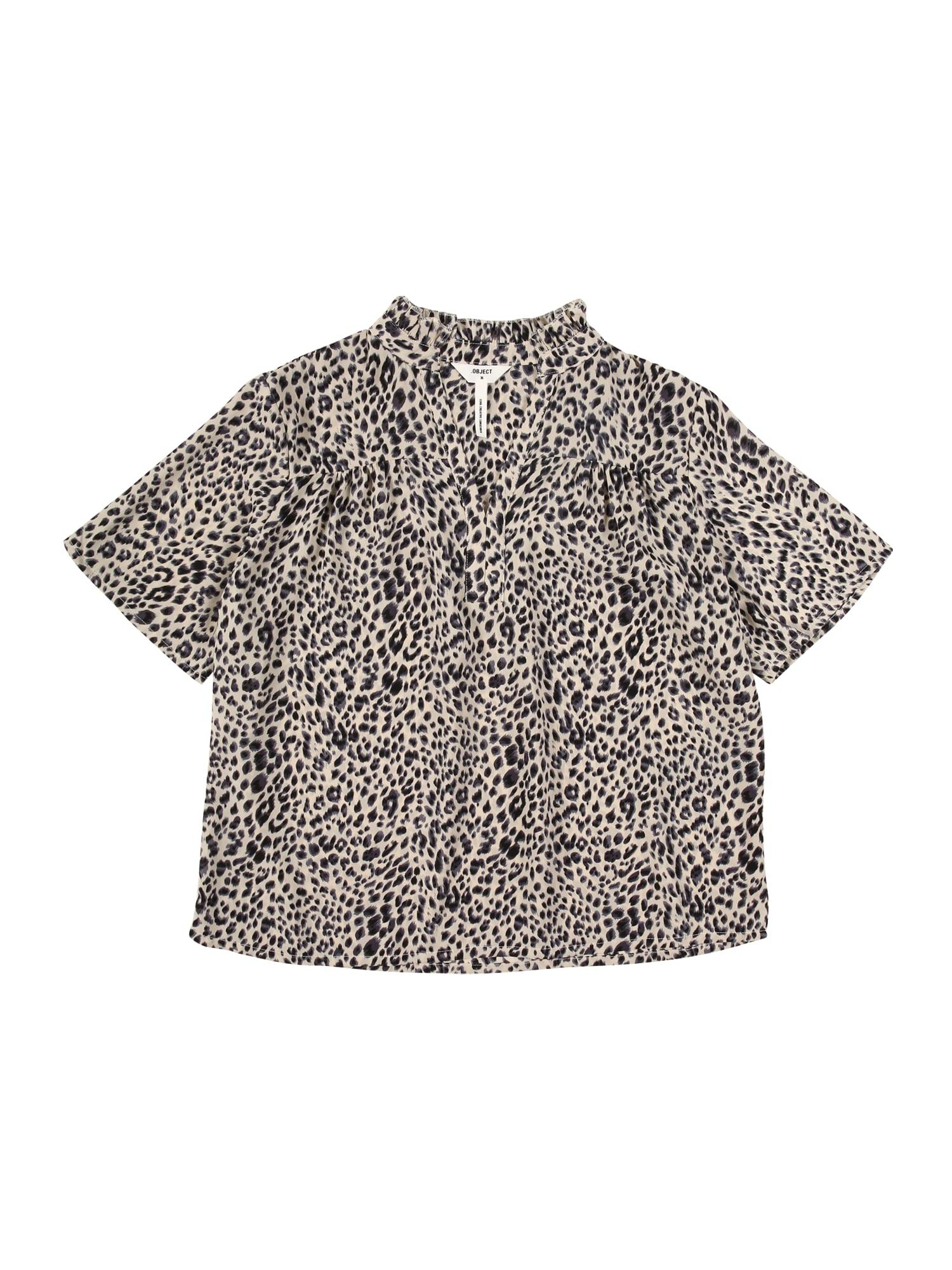 OBJECT (Tall) Marškinėliai