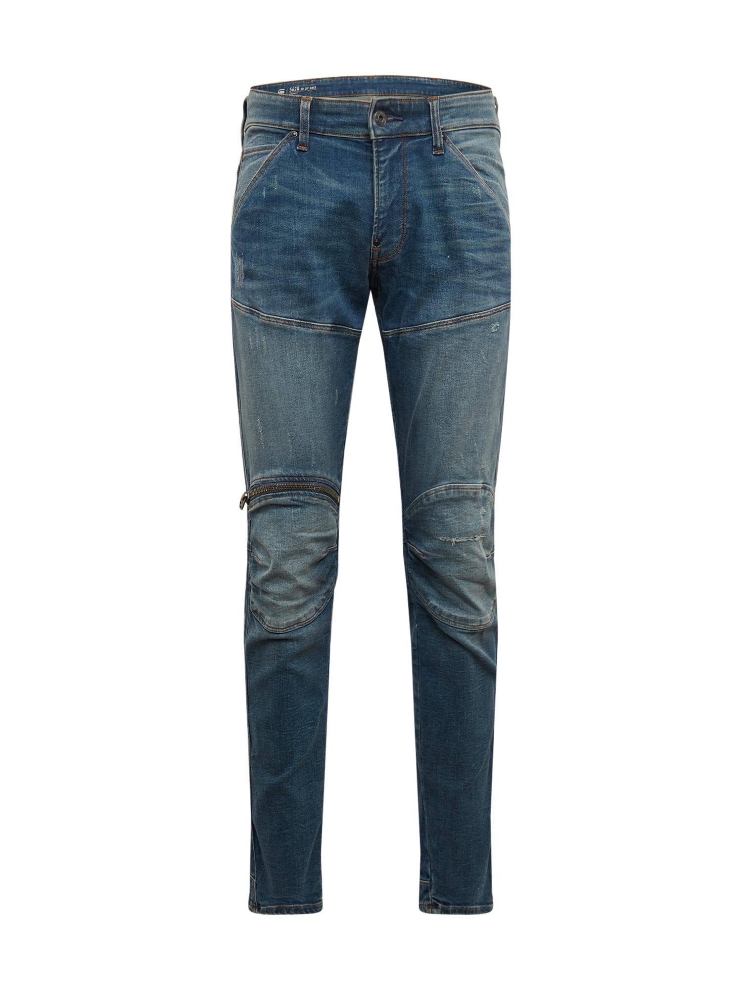G-Star RAW Džinsai '5620 3D Zip Knee Super Slim' tamsiai (džinso) mėlyna