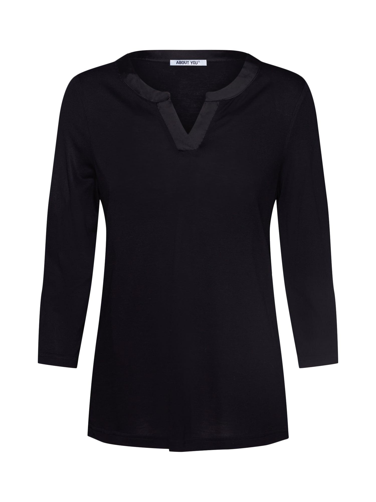 ABOUT YOU Marškinėliai 'Maxime' juoda