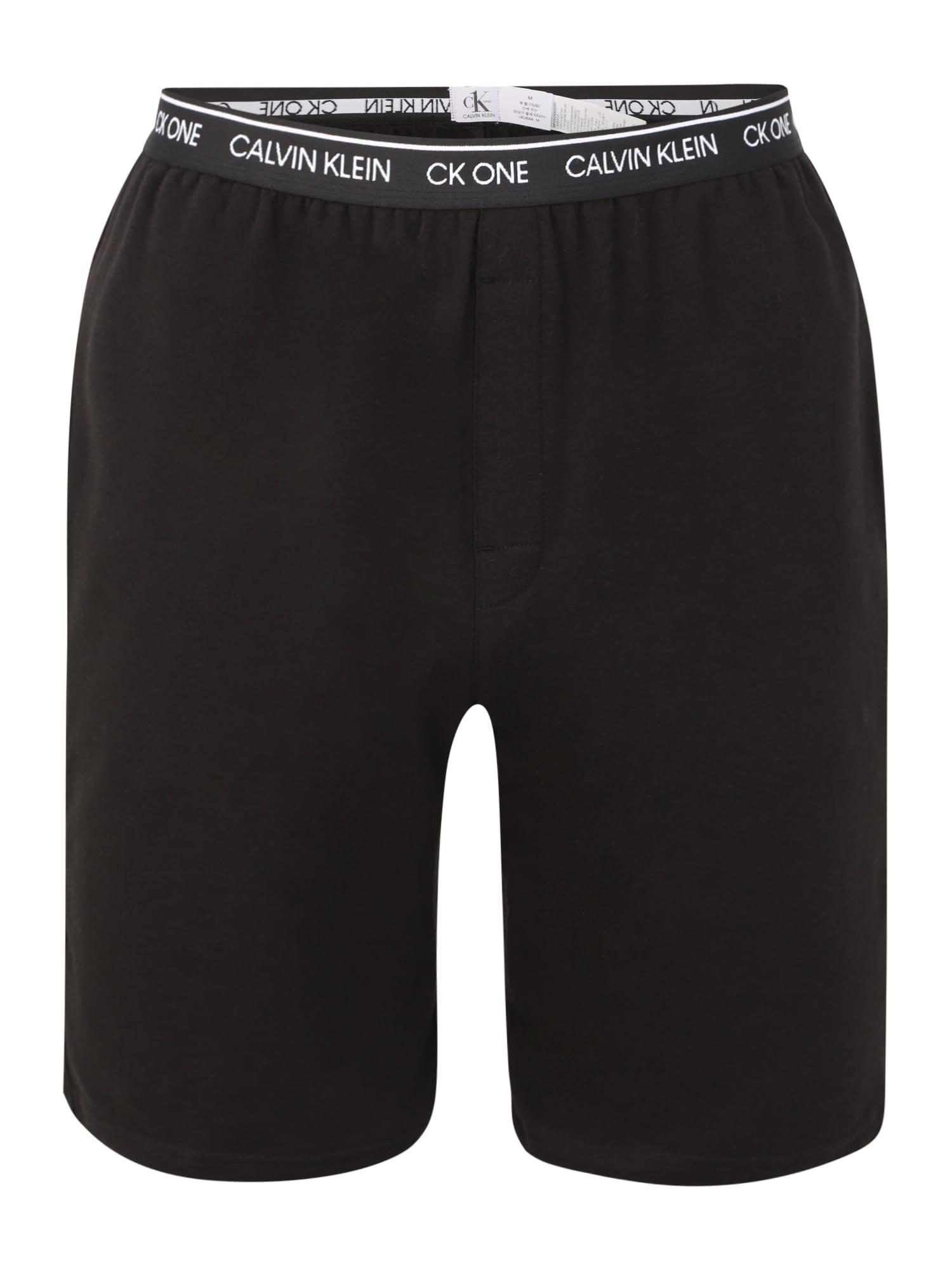 Calvin Klein Underwear Ilgos apatinės kelnaitės juoda