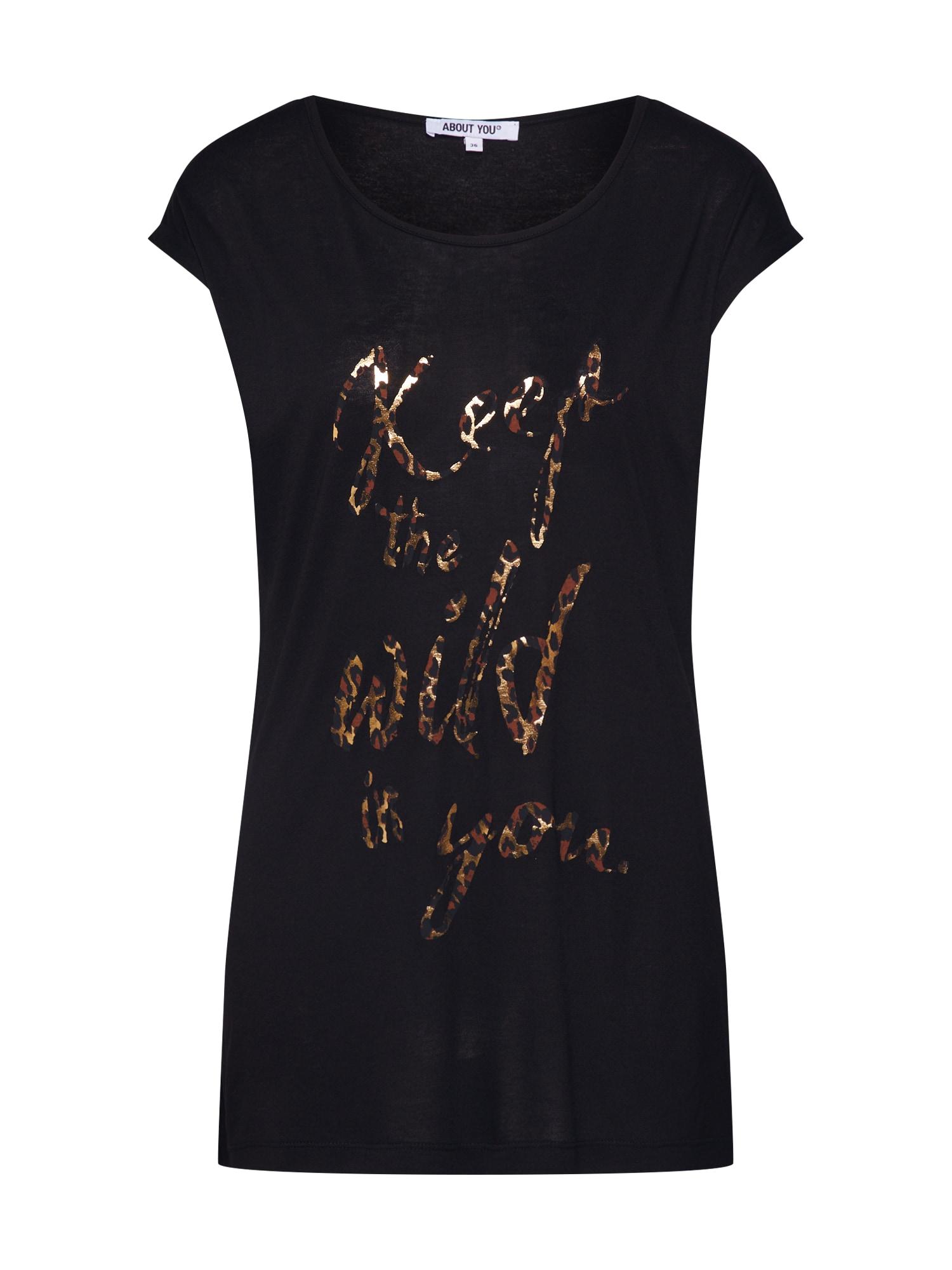 ABOUT YOU Marškinėliai 'Evelin' mišrios spalvos / juoda