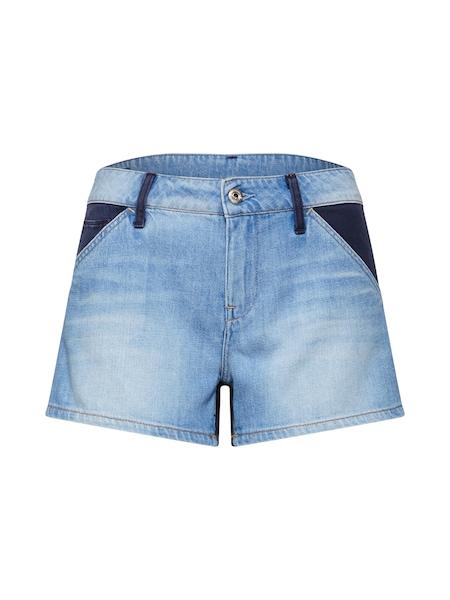 Hosen für Frauen - G STAR RAW Jeans 'Faeroes Zip Mid bf Short Wmn' blue denim  - Onlineshop ABOUT YOU