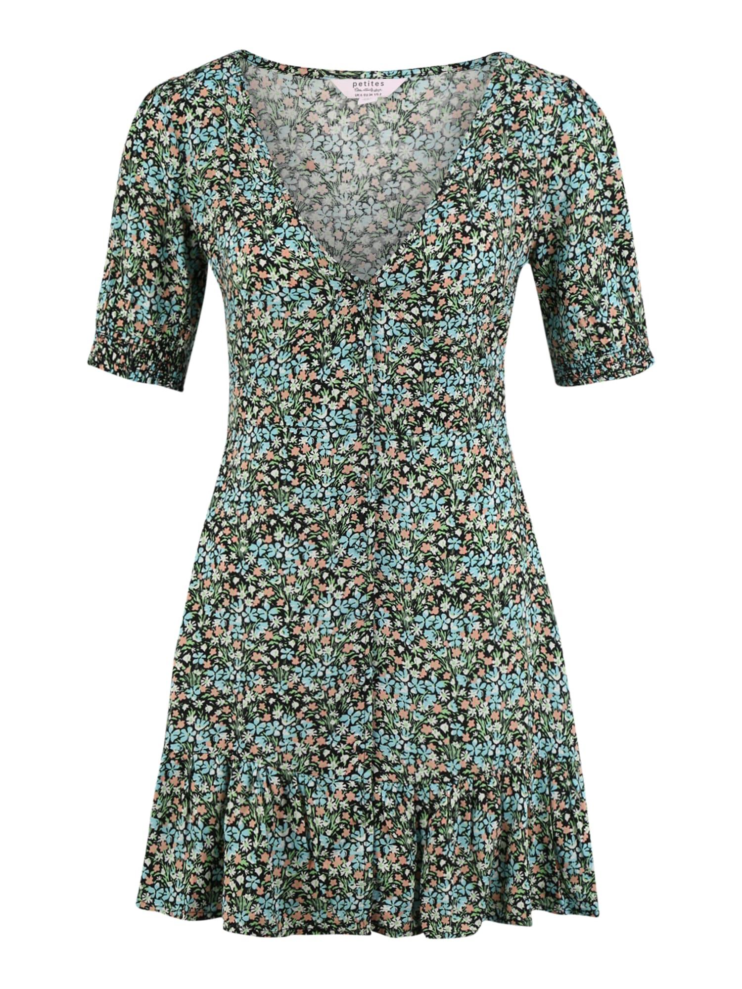Miss Selfridge (Petite) Vasarinė suknelė