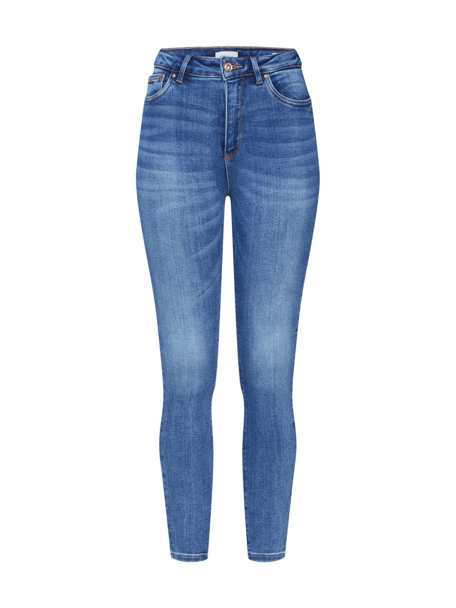 ONLY Kelnės 'MILA' tamsiai (džinso) mėlyna
