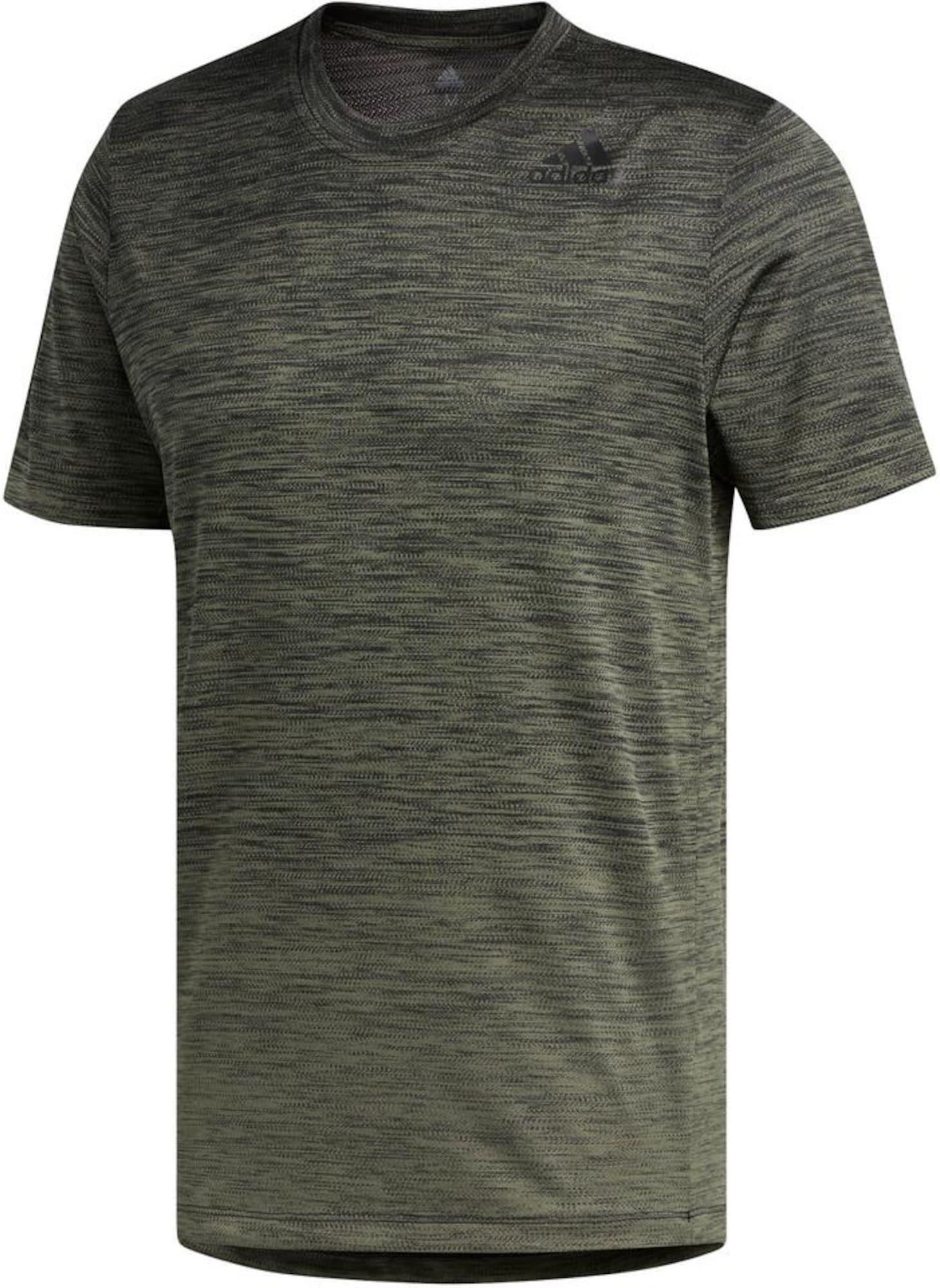 ADIDAS PERFORMANCE Sportiniai marškinėliai žalia