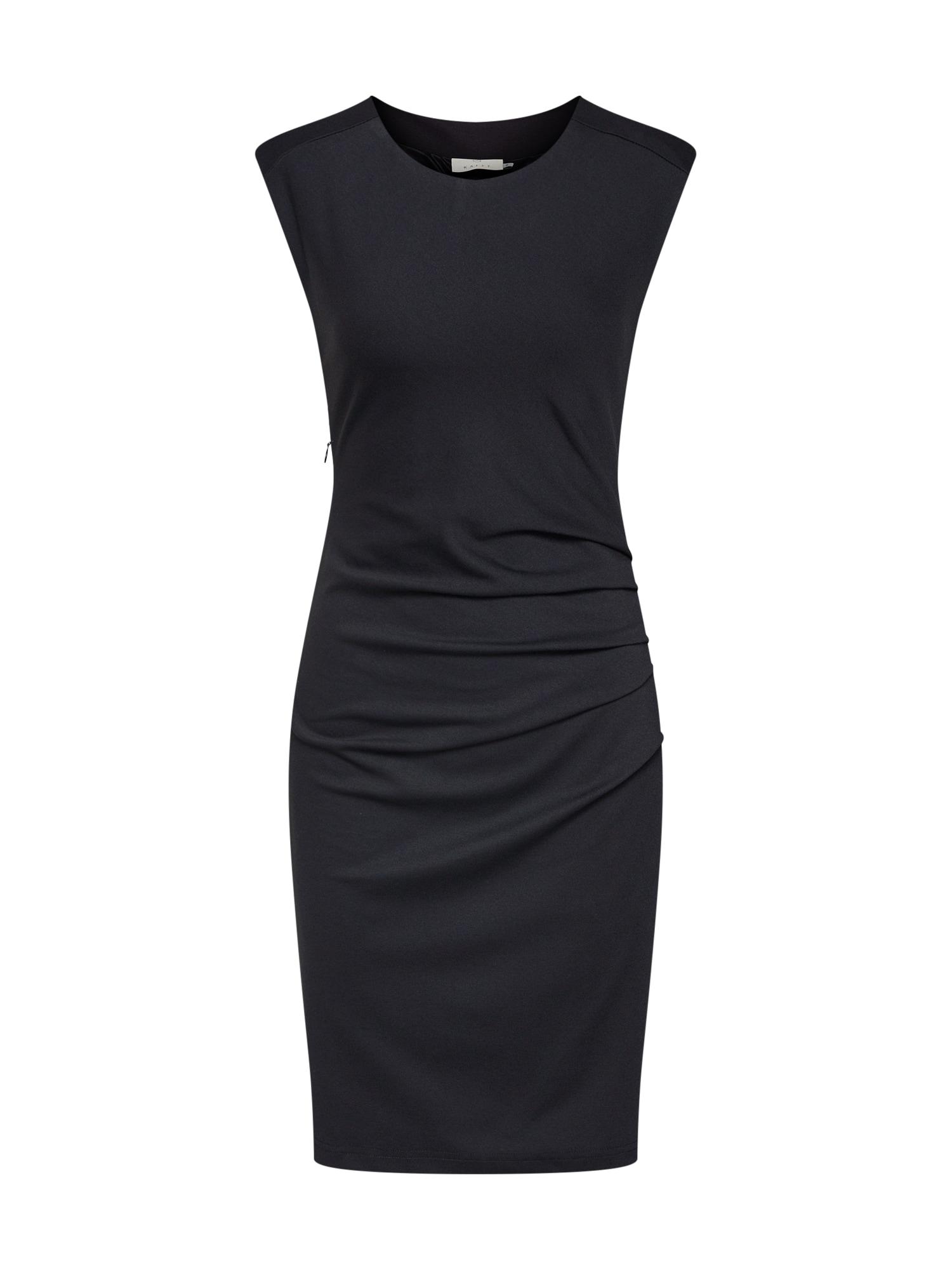 Kaffe Trumpa kokteilinė suknelė 'India Slim' juoda