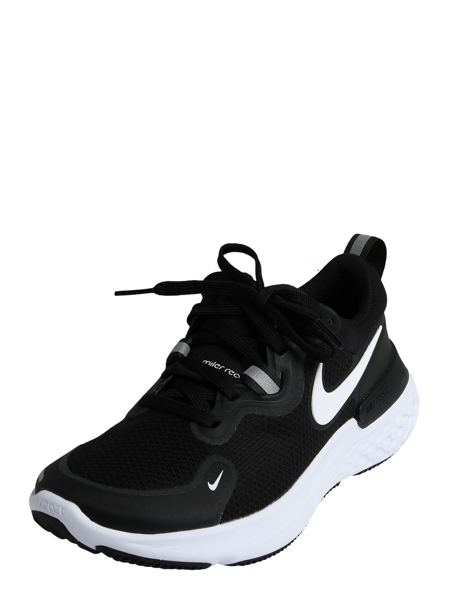NIKE Bėgimo batai