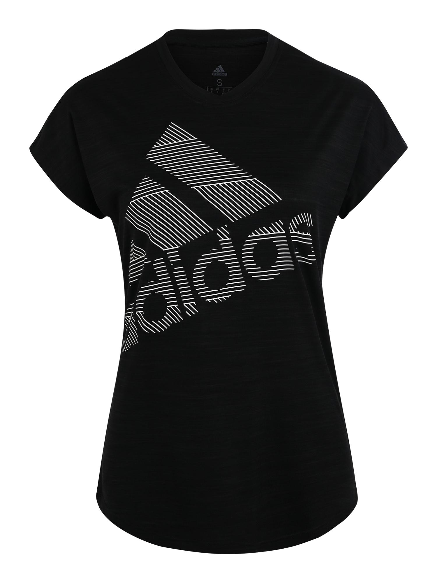 Funkční tričko tmavě šedá černá ADIDAS PERFORMANCE