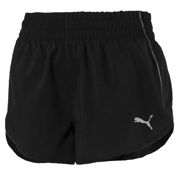 Hosen - Shorts 'Keep Up' › Puma › schwarz  - Onlineshop ABOUT YOU