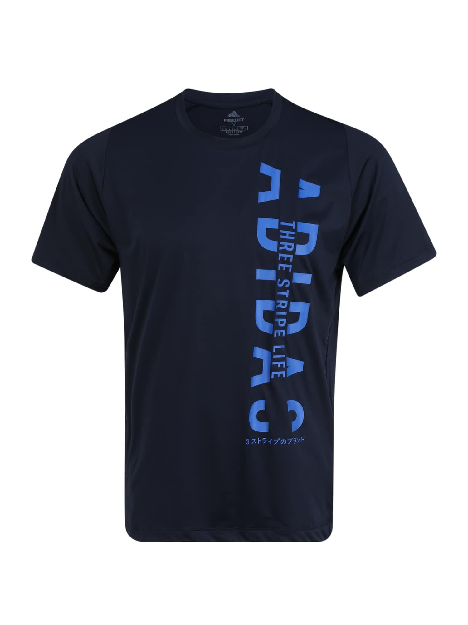ADIDAS PERFORMANCE Sportiniai marškinėliai 'HYPER' mėlyna / indigo spalva