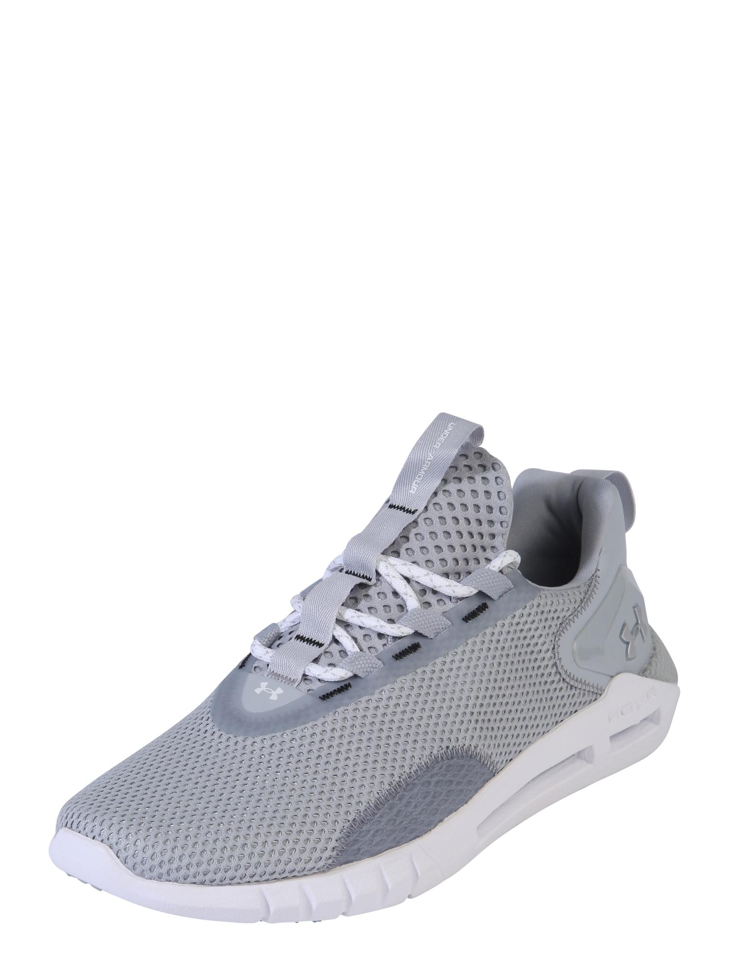 UNDER ARMOUR Bėgimo batai šviesiai pilka / balta