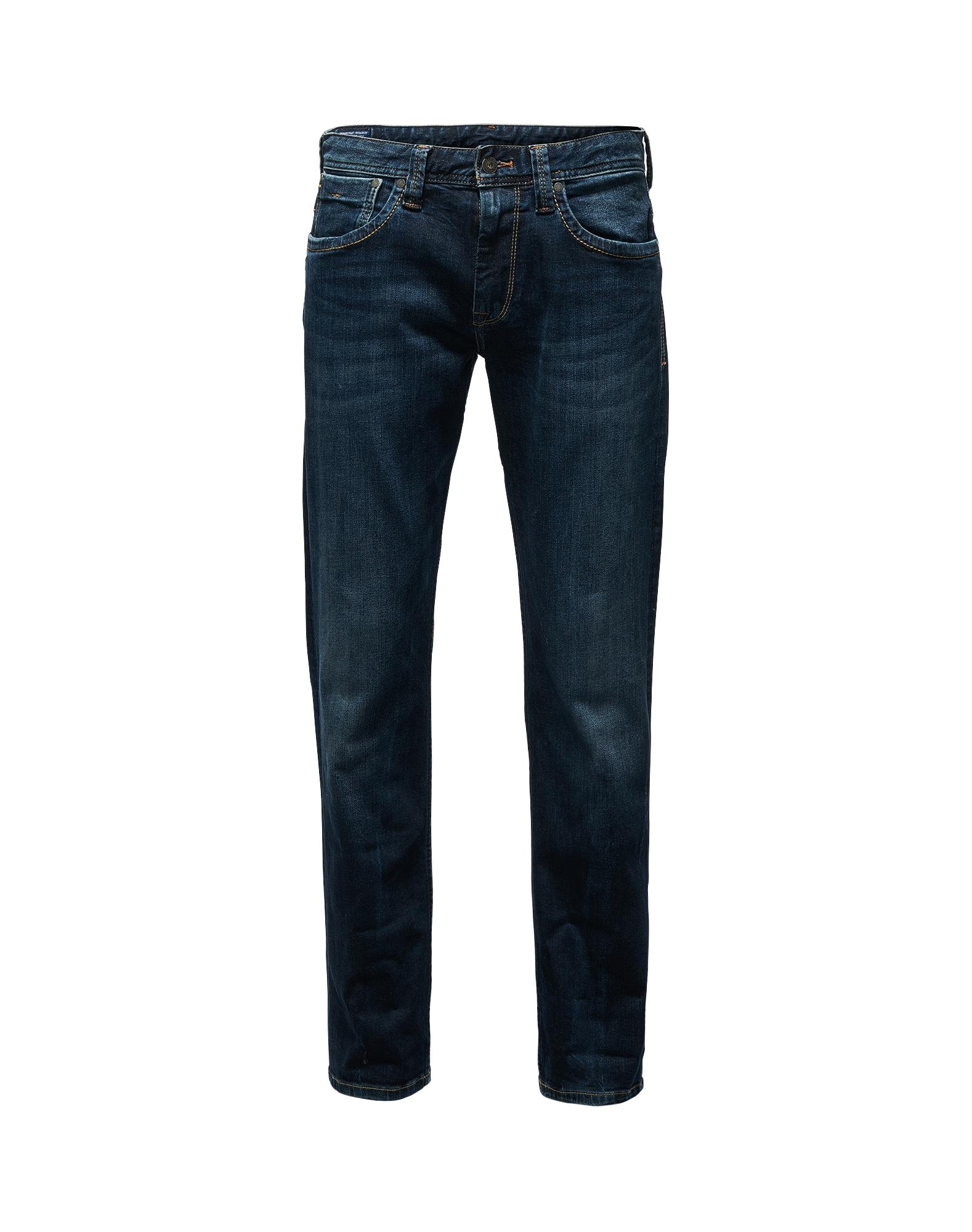 Pepe Jeans Džinsai tamsiai mėlyna