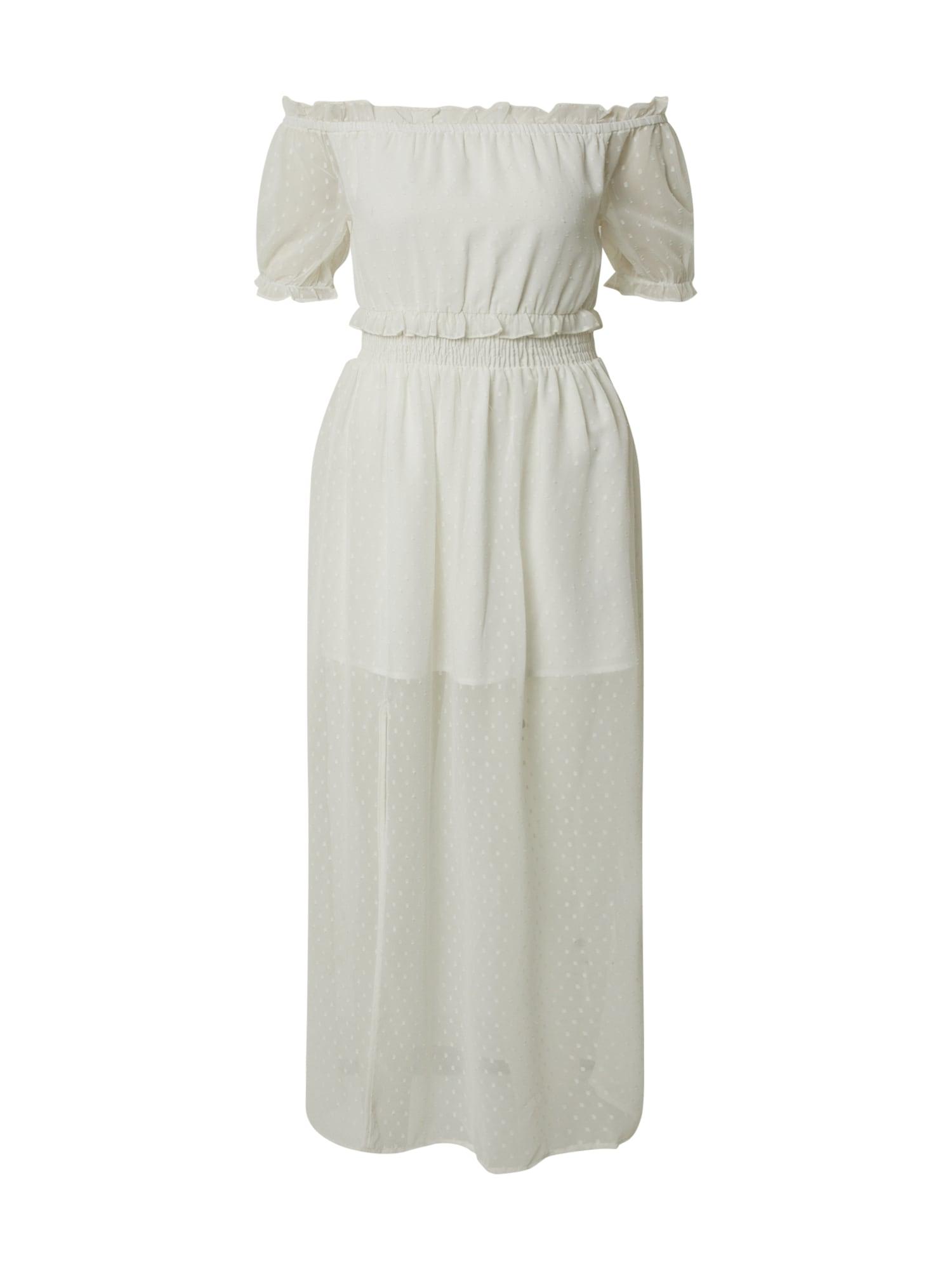 Miss Selfridge (Petite) Suknelė