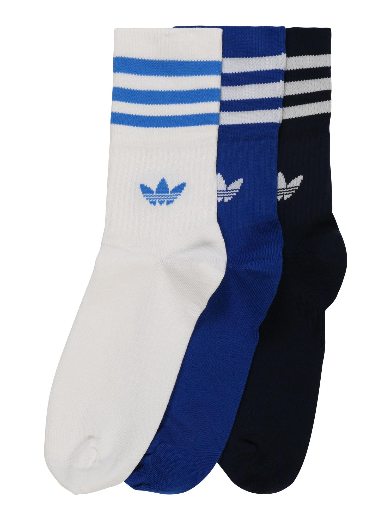 ADIDAS ORIGINALS Kojinės mėlyna / tamsiai mėlyna / balta / juoda