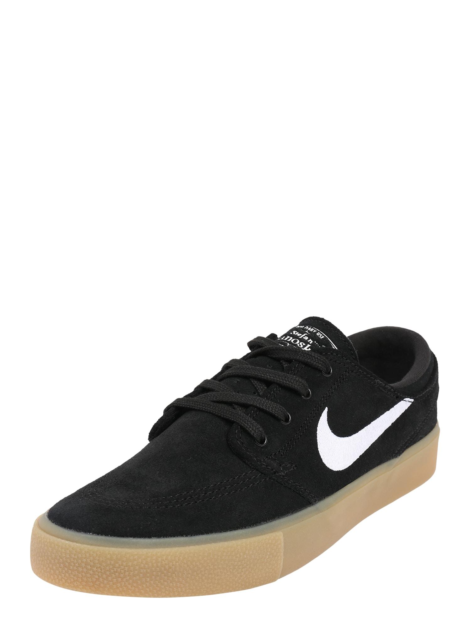 Nike SB Sportbačiai be auliuko