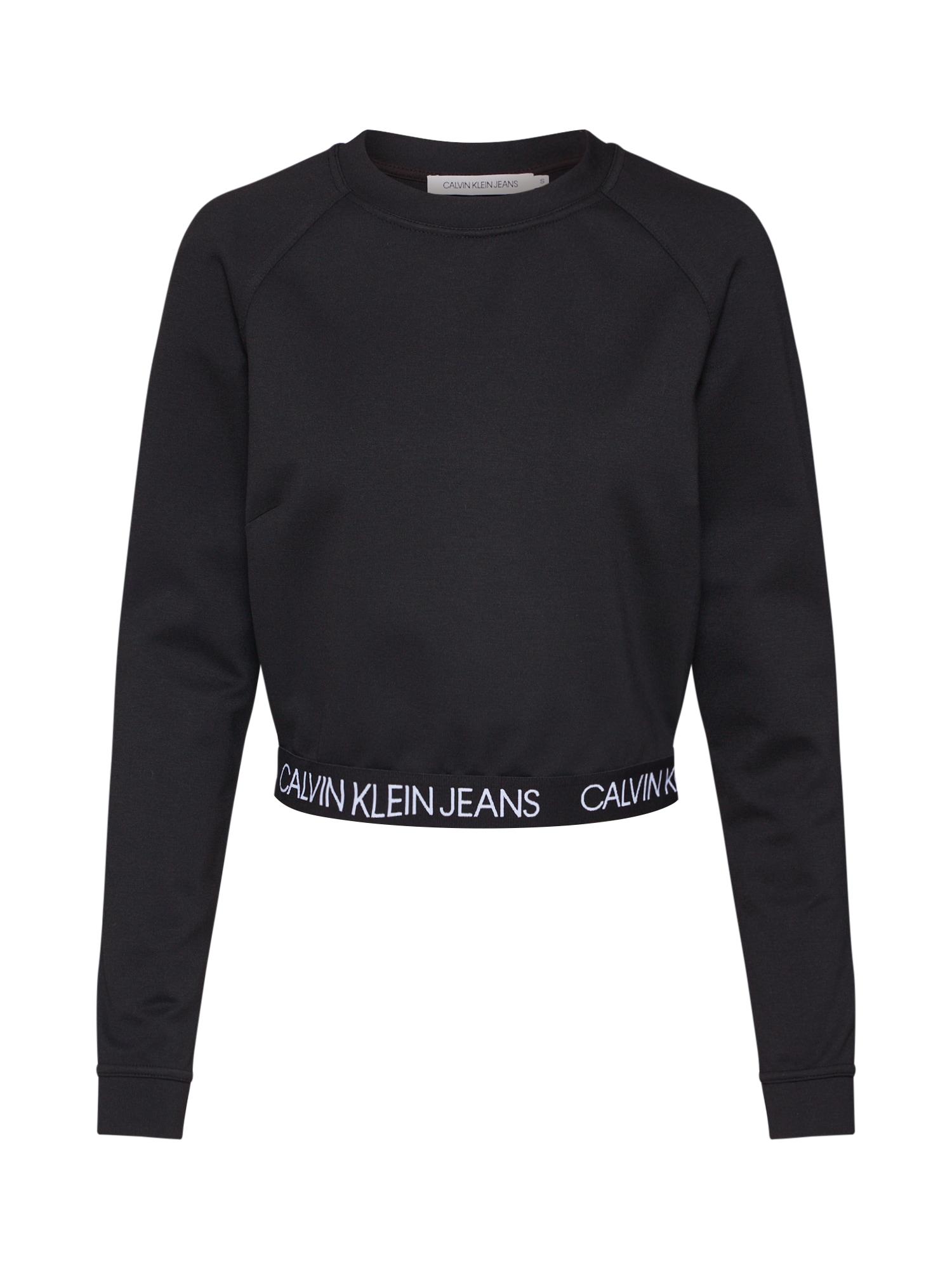 Calvin Klein Jeans Megztinis be užsegimo 'MILANO' juoda