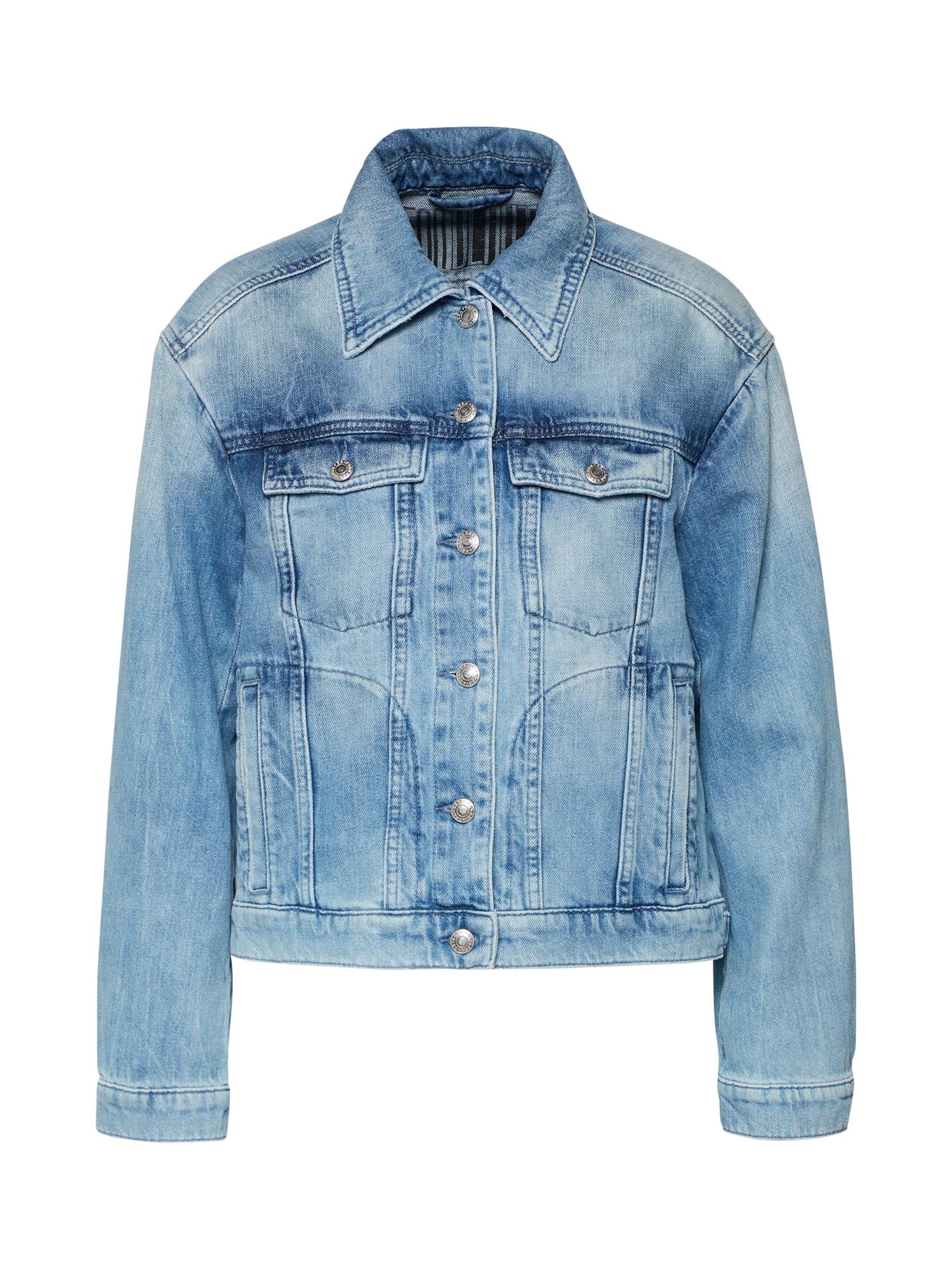 DRYKORN Demisezoninė striukė 'ACADIA' tamsiai (džinso) mėlyna