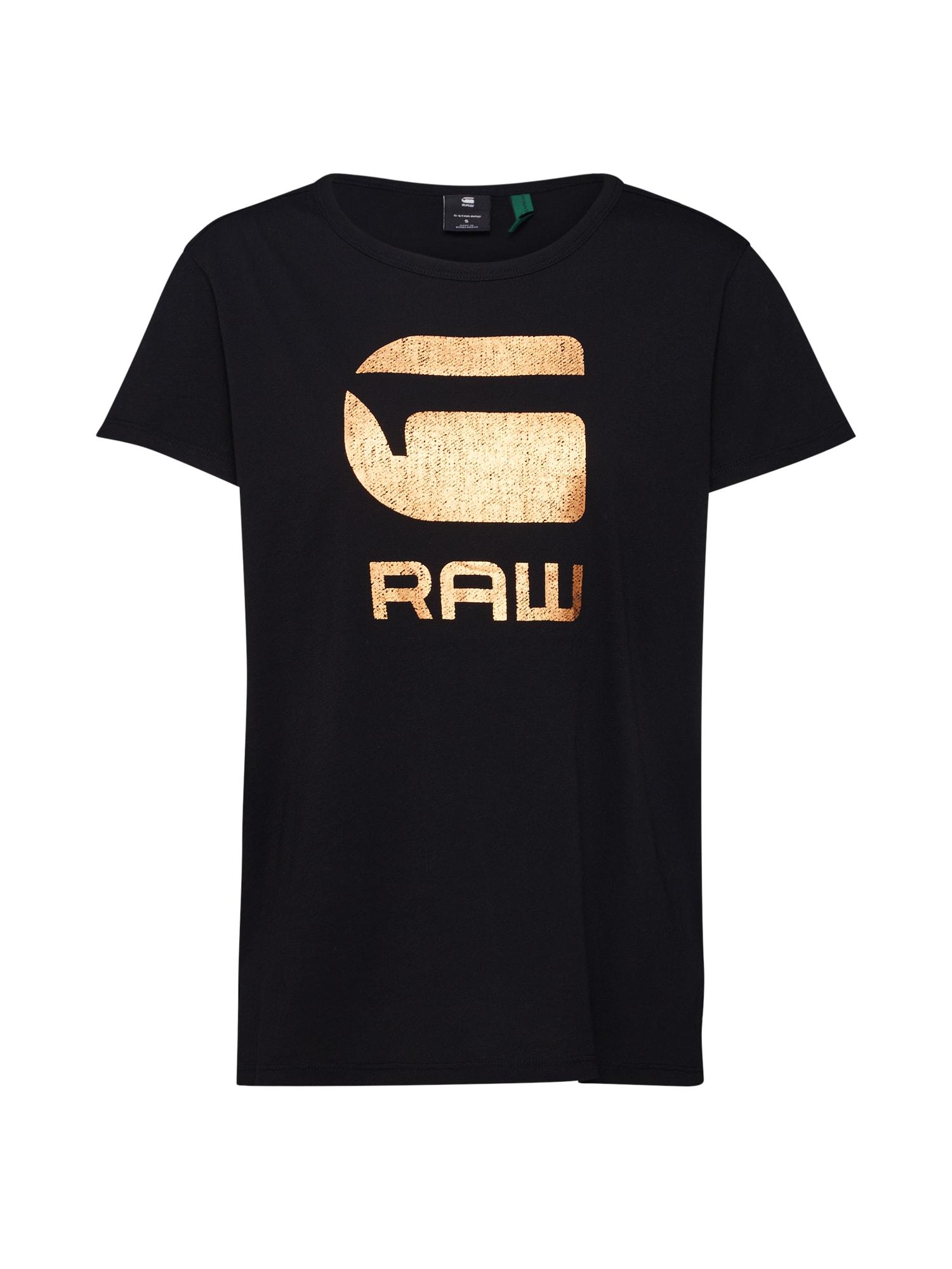 G-Star RAW Tričko 'Graphic 21'  černá / zlatá
