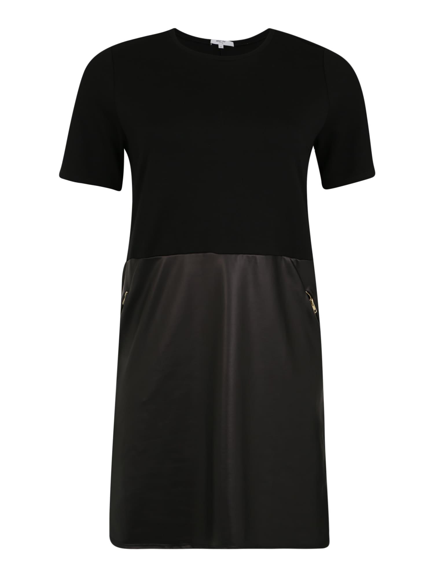 ABOUT YOU Curvy Vakarinė suknelė 'Carmina' juoda
