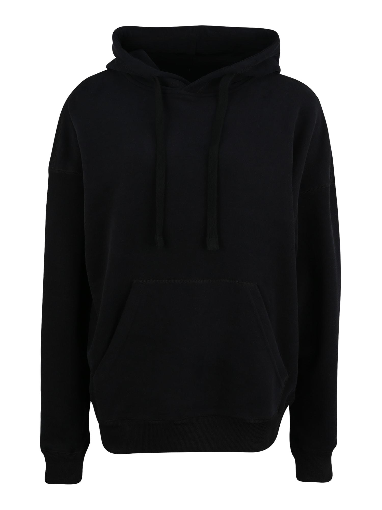 Hey Honey Sportinio tipo megztinis balta / juoda