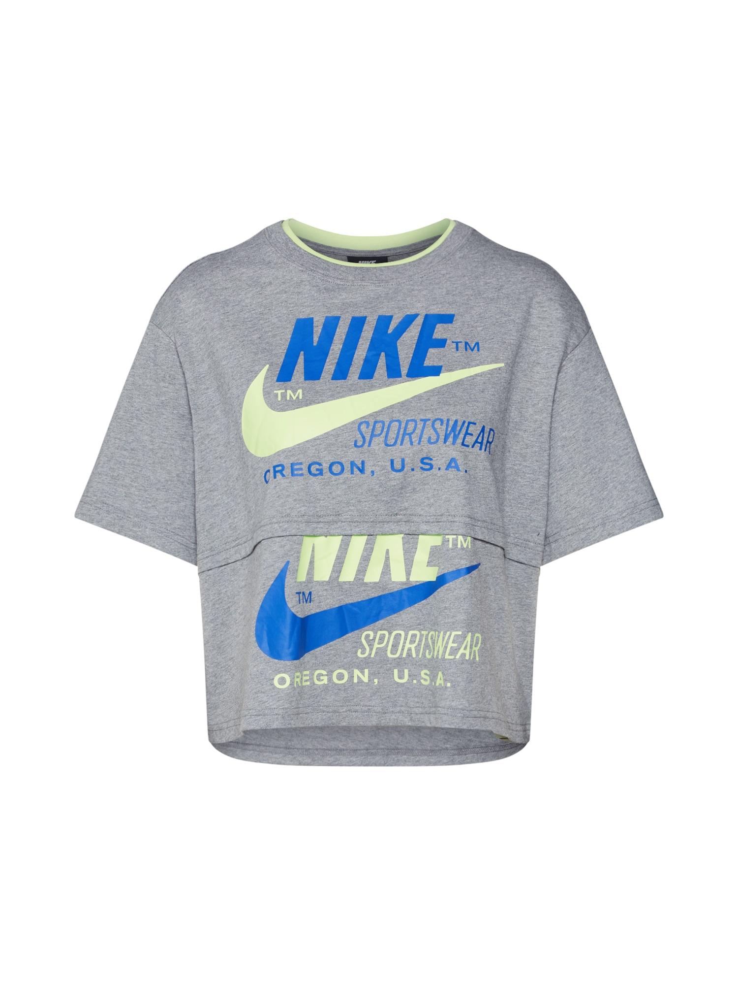 Nike Sportswear Palaidinė be rankovių 'W NSW ICN CLSH SS TOP' pilka / geltona