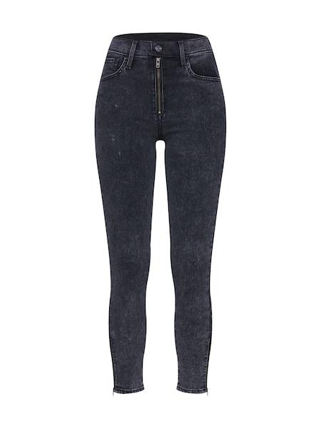 Hosen - Jeans 'MOTO MH ANKLE T3' › Levi's › grey denim  - Onlineshop ABOUT YOU