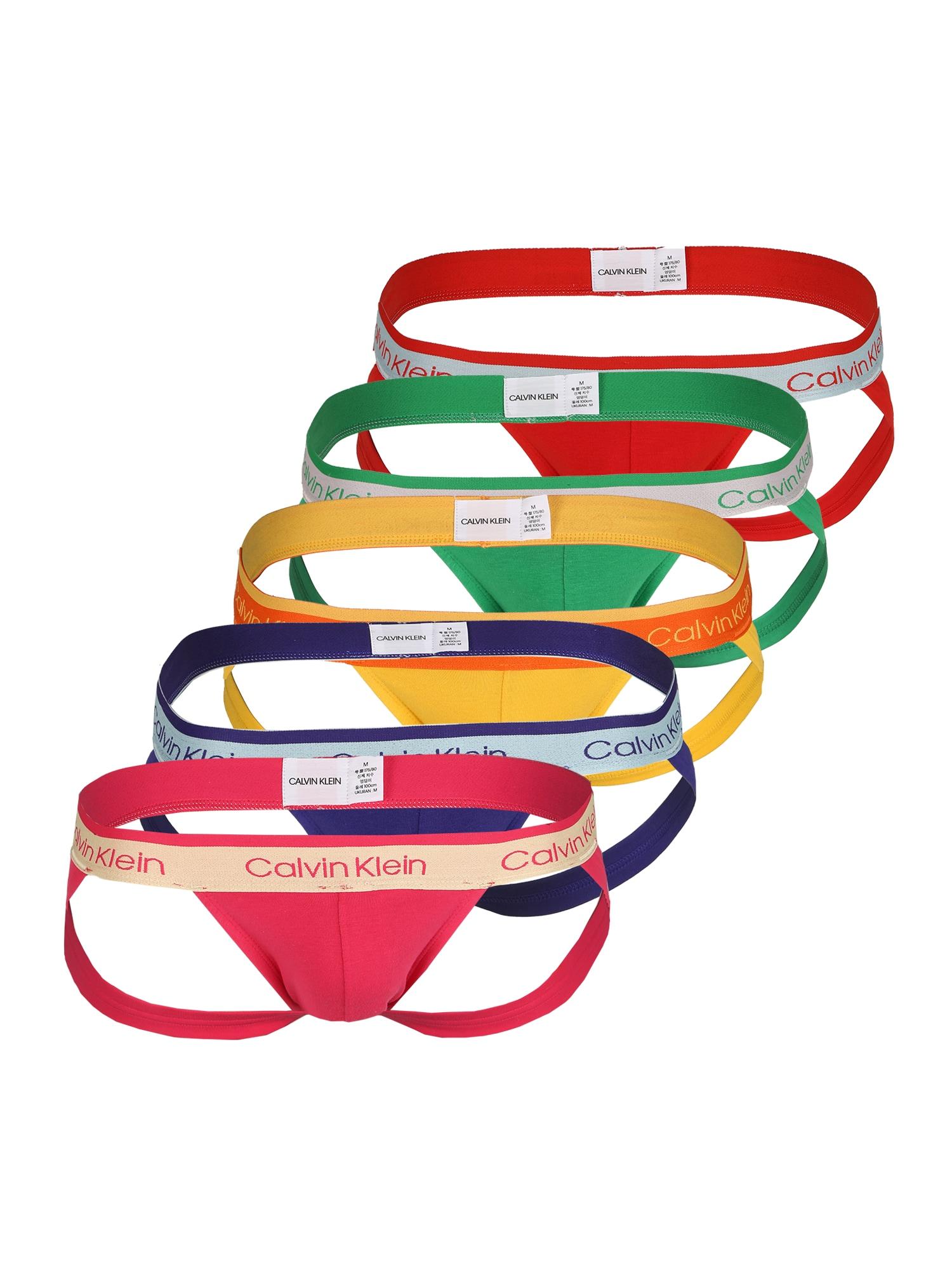 Calvin Klein Underwear Vyriškos kelnaitės 'JOCK STRAP' mišrios spalvos