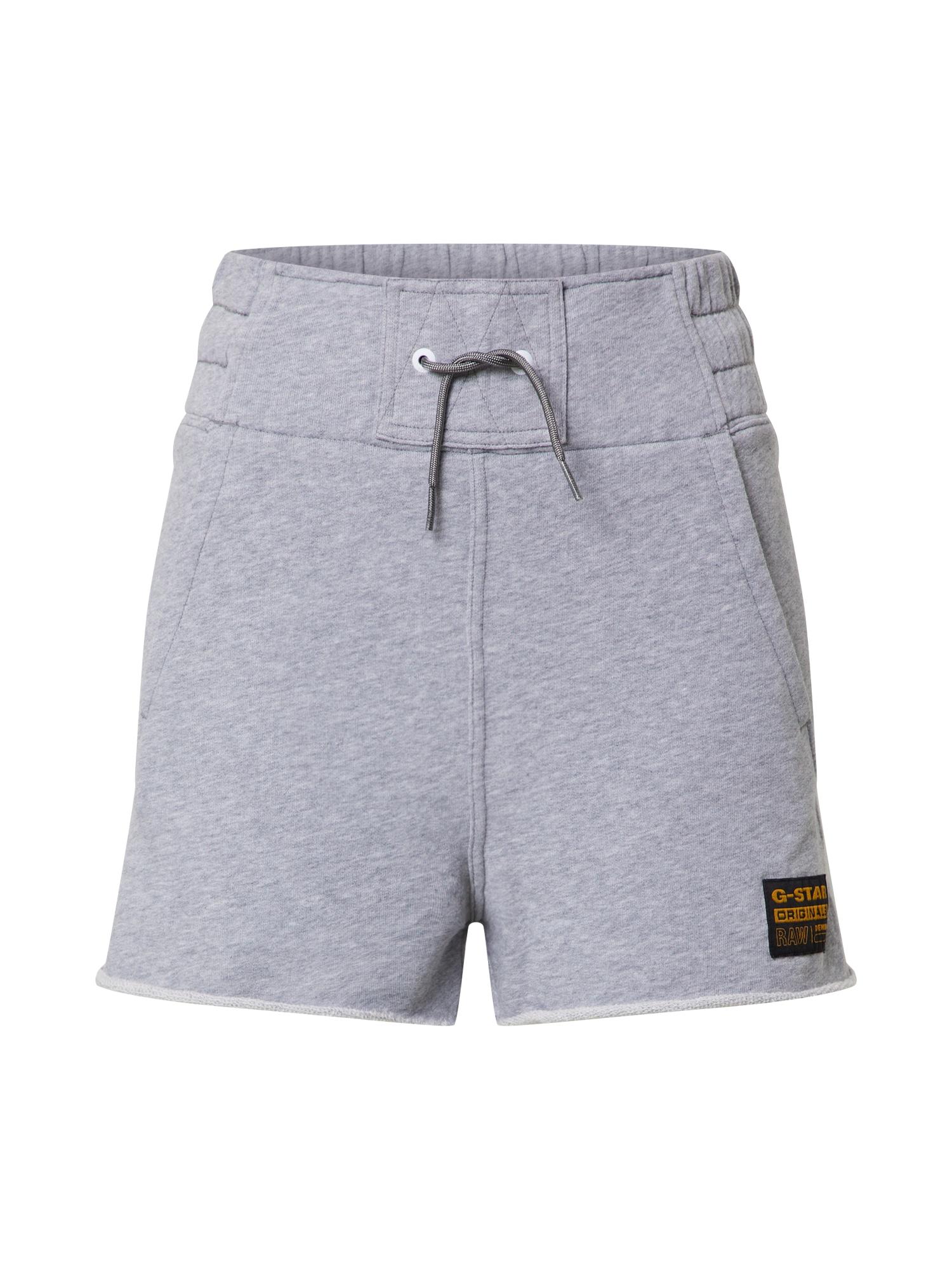 G-Star RAW Nohavice  sivá melírovaná