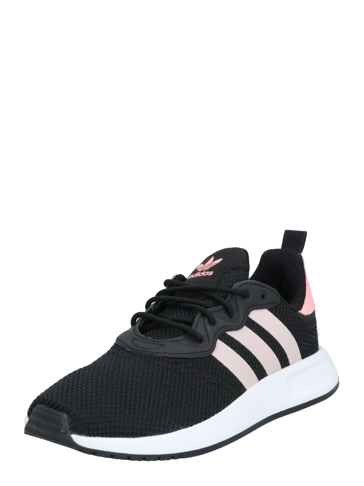 ADIDAS ORIGINALS Rövid szárú edzőcipők 'X_PLR 2 W'  rózsaszín