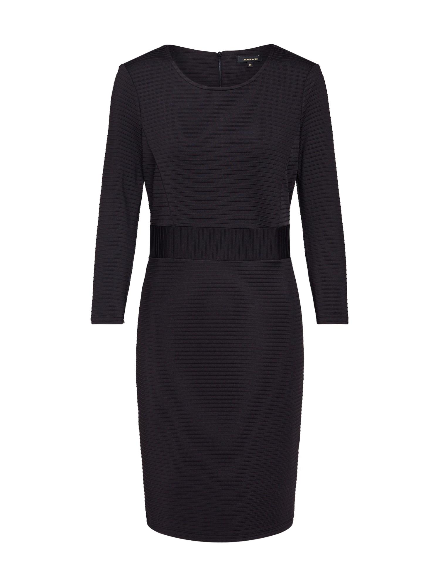 MORE & MORE Trumpa kokteilinė suknelė juoda