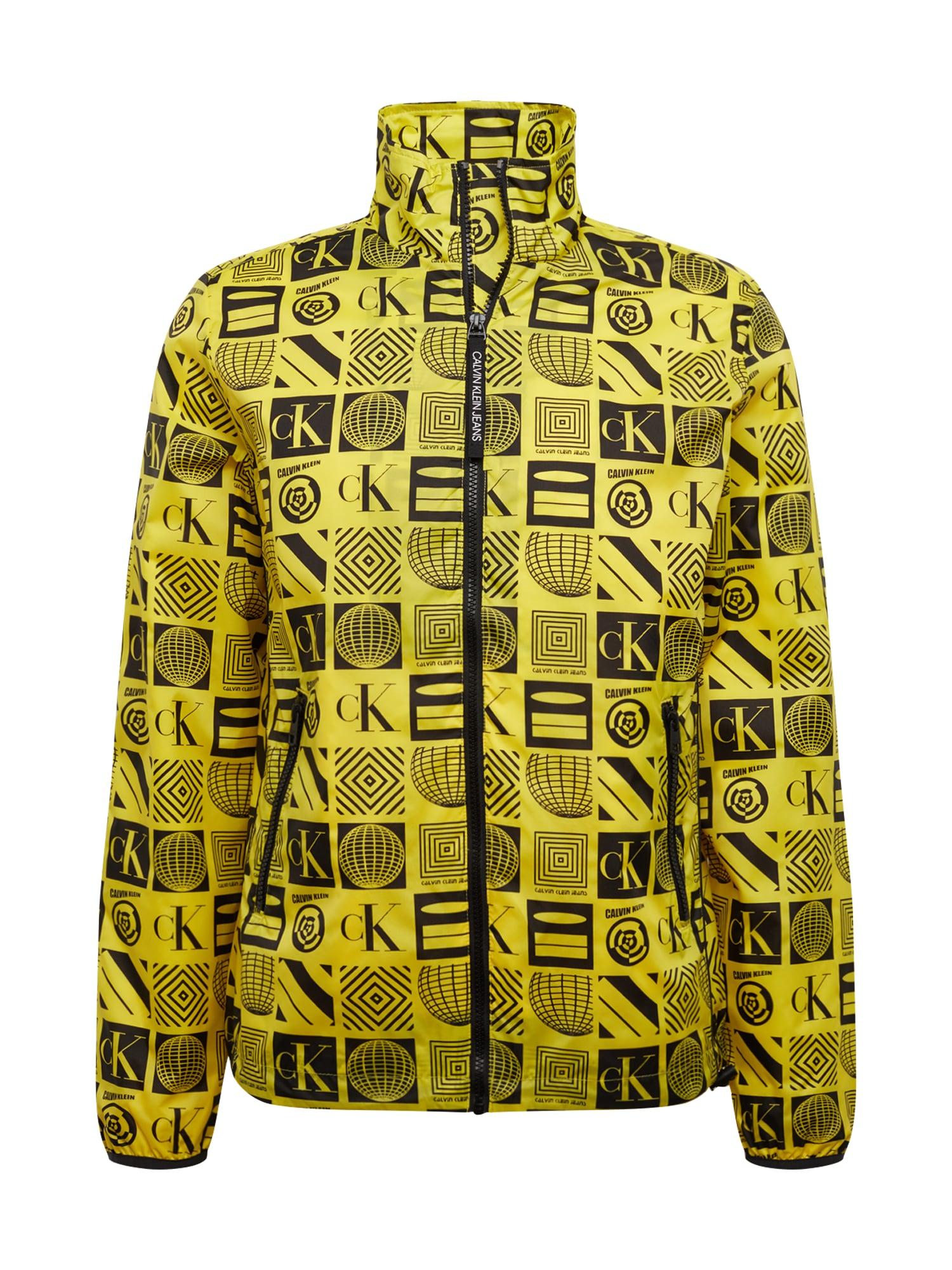 Calvin Klein Jeans Demisezoninė striukė 'NYLON HARRINGTON' geltona