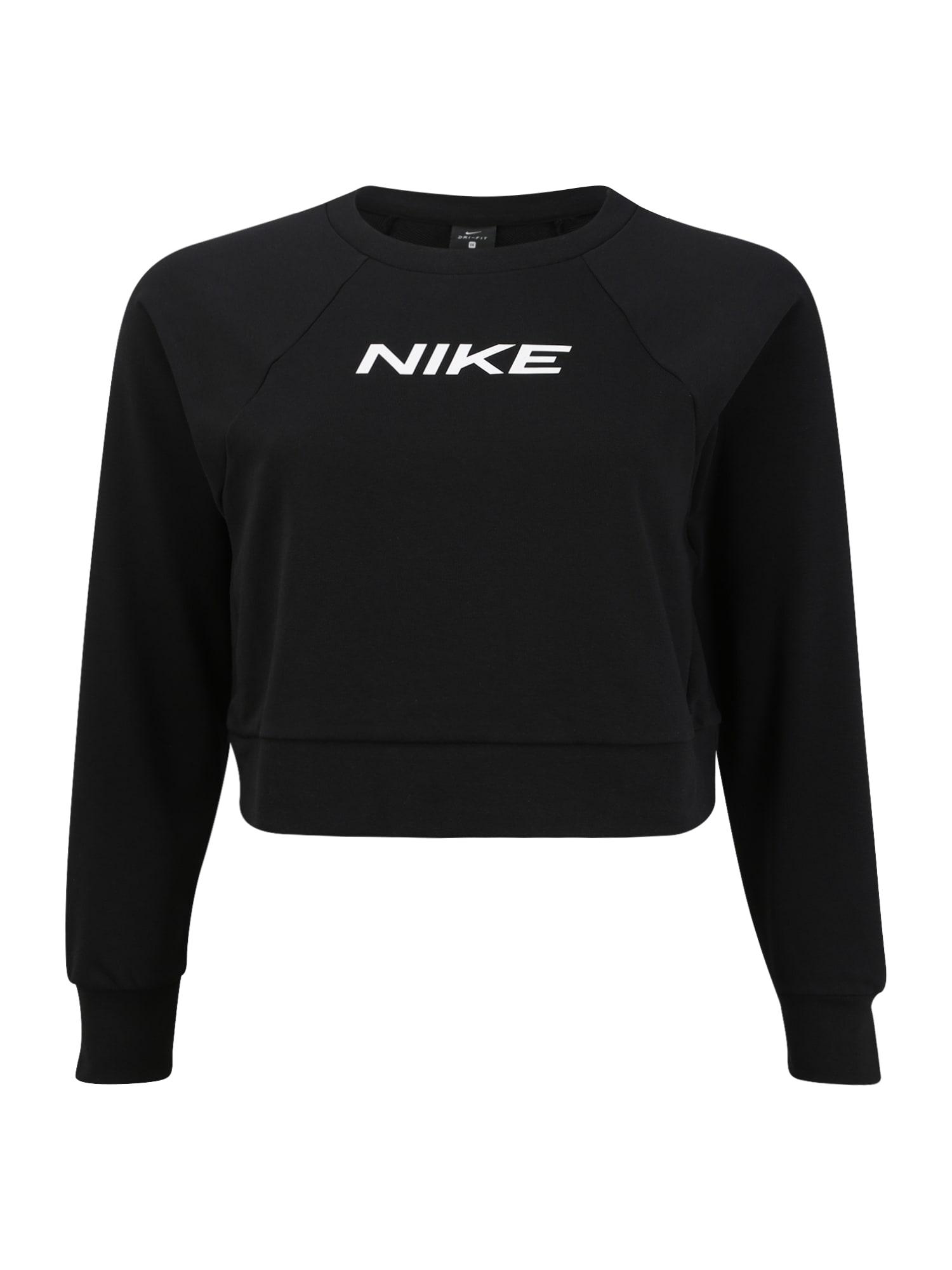 NIKE Sportinio tipo megztinis 'GX PLUS' juoda