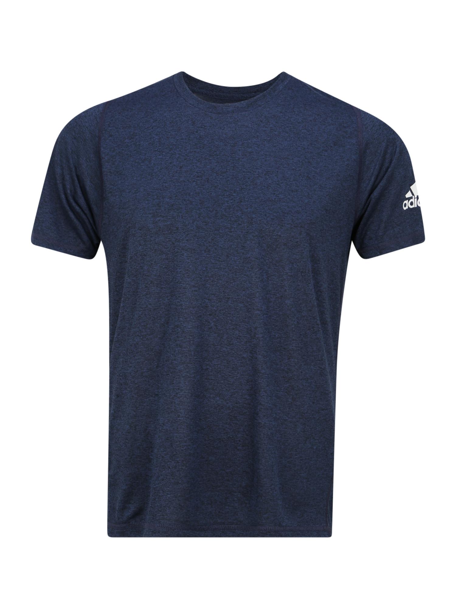ADIDAS PERFORMANCE Sportiniai marškinėliai 'FL_SPR X UL HEA' indigo spalva