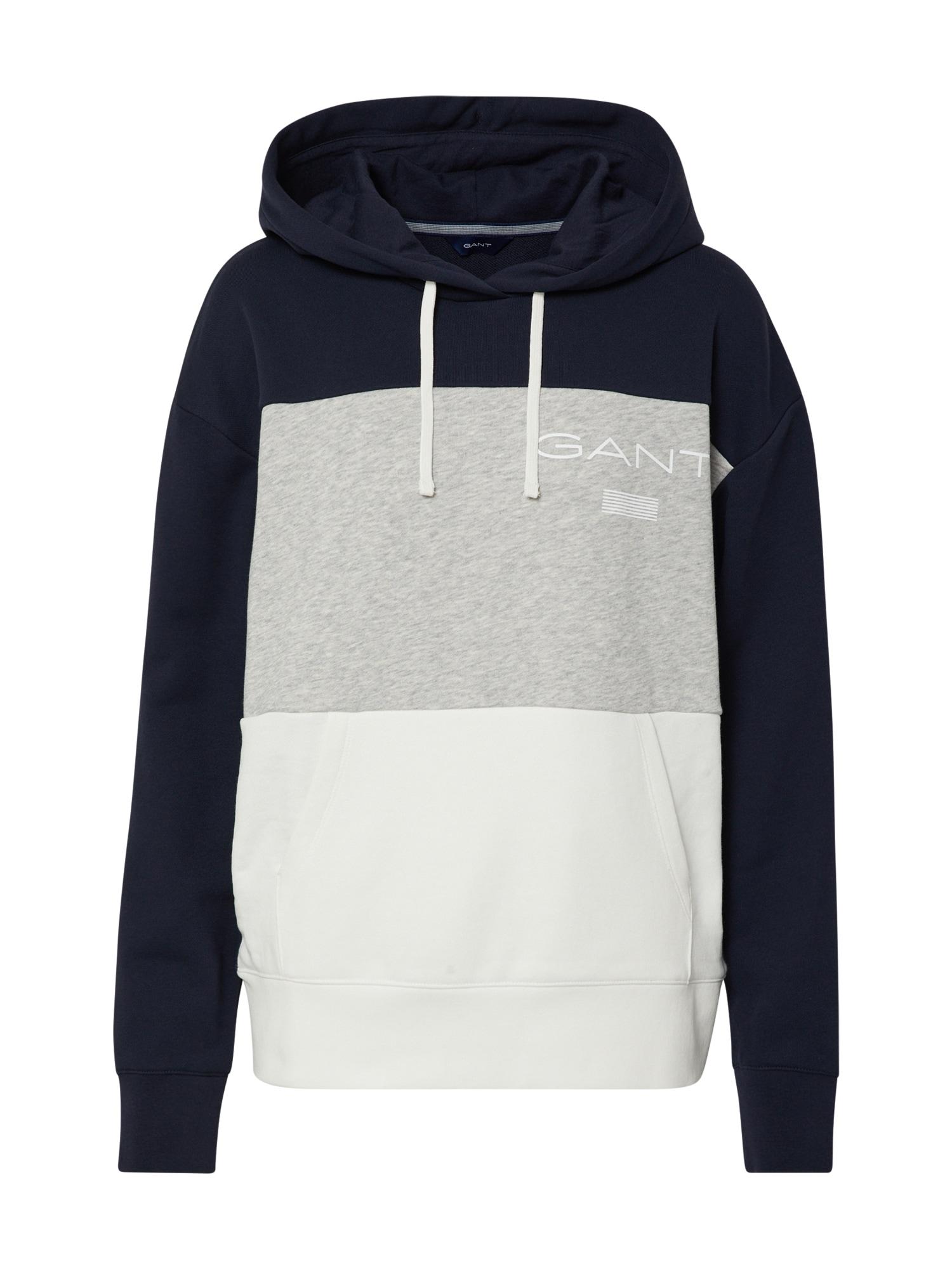 GANT Megztinis be užsegimo balta / pilka / tamsiai mėlyna