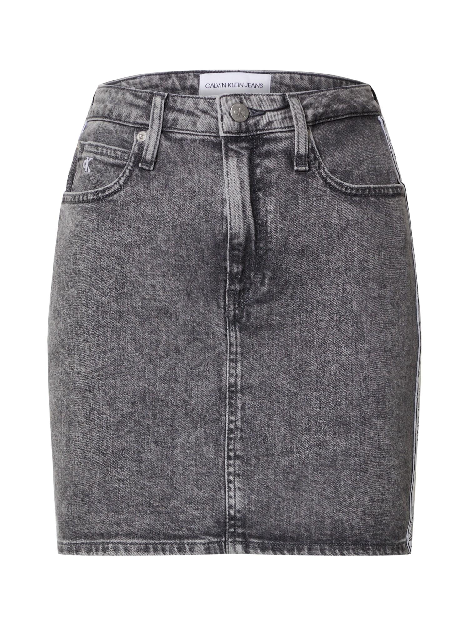 Calvin Klein Jeans Sijonas pilko džinso