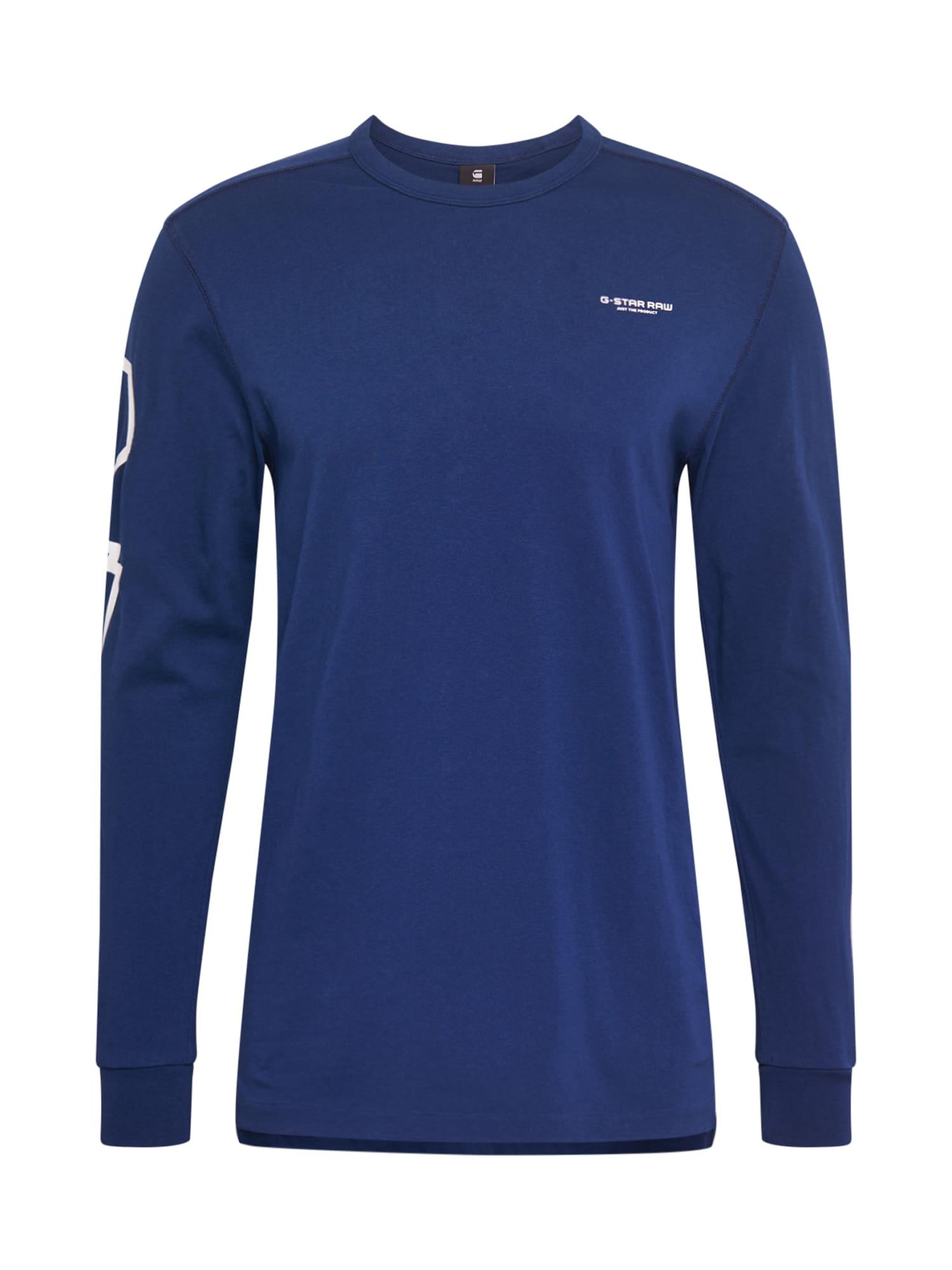 G-Star RAW Marškinėliai tamsiai mėlyna
