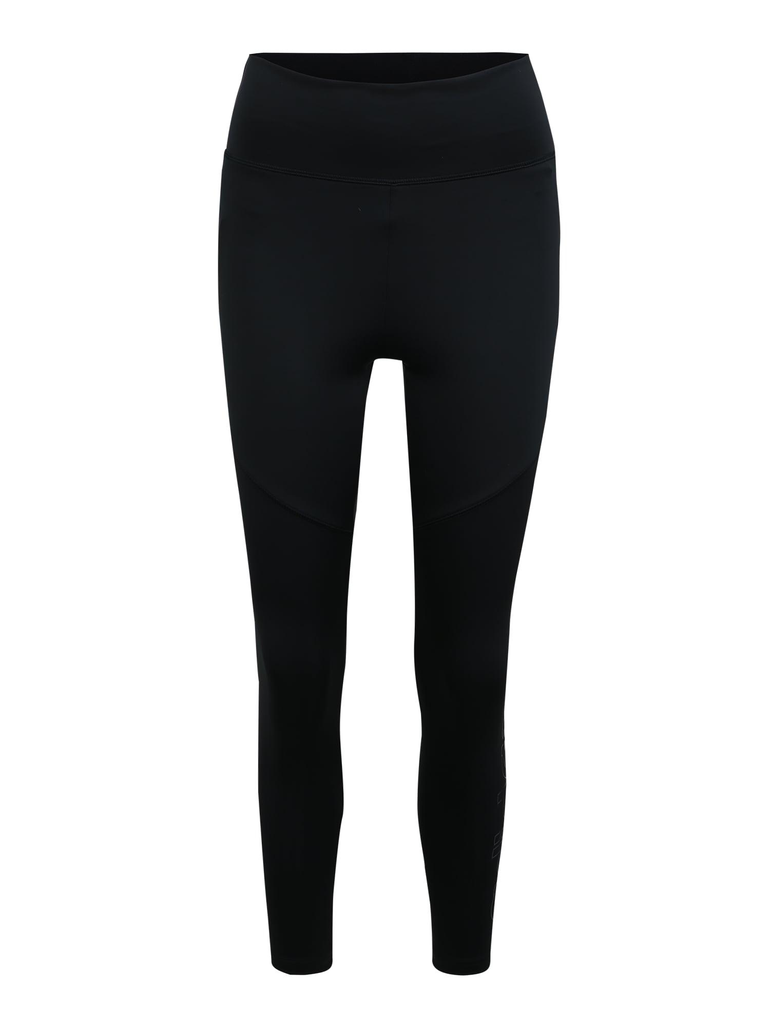 ADIDAS PERFORMANCE Sportinės kelnės 'W D2M BRD 78TIG' juoda