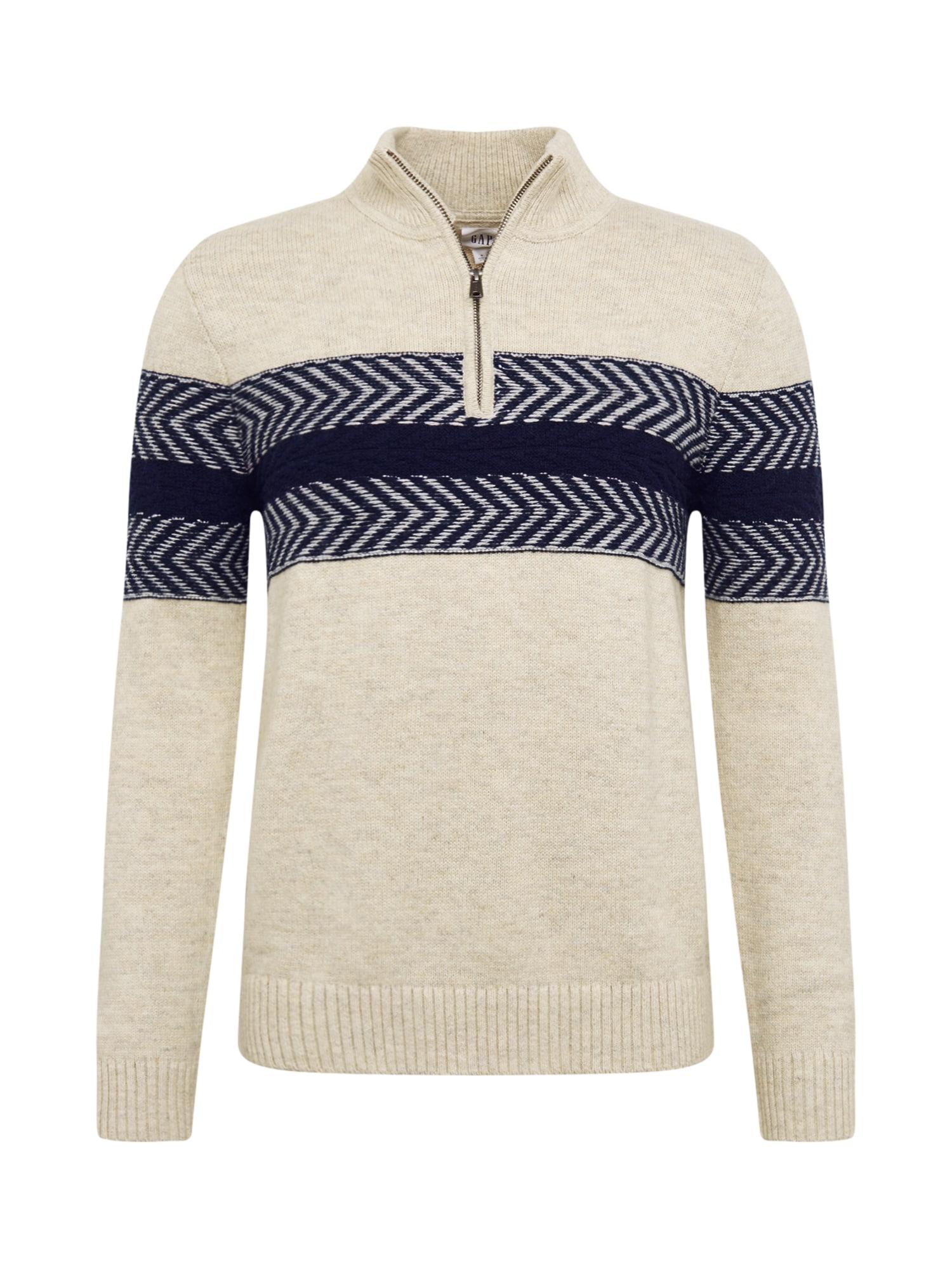 GAP Megztinis 'CHEVRON STRIPE HZ' smėlio / marga smėlio spalva / tamsiai mėlyna / balkšva