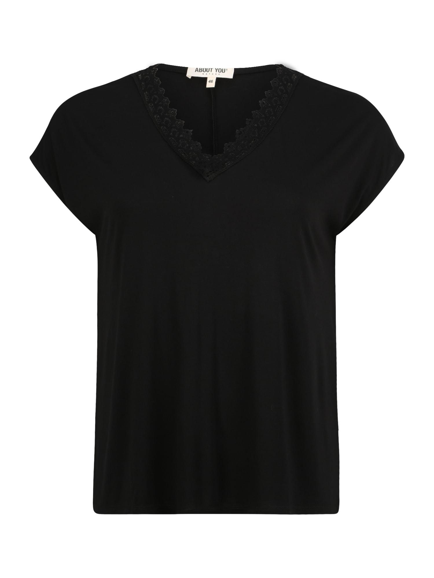 ABOUT YOU Curvy Marškinėliai 'Kate' juoda