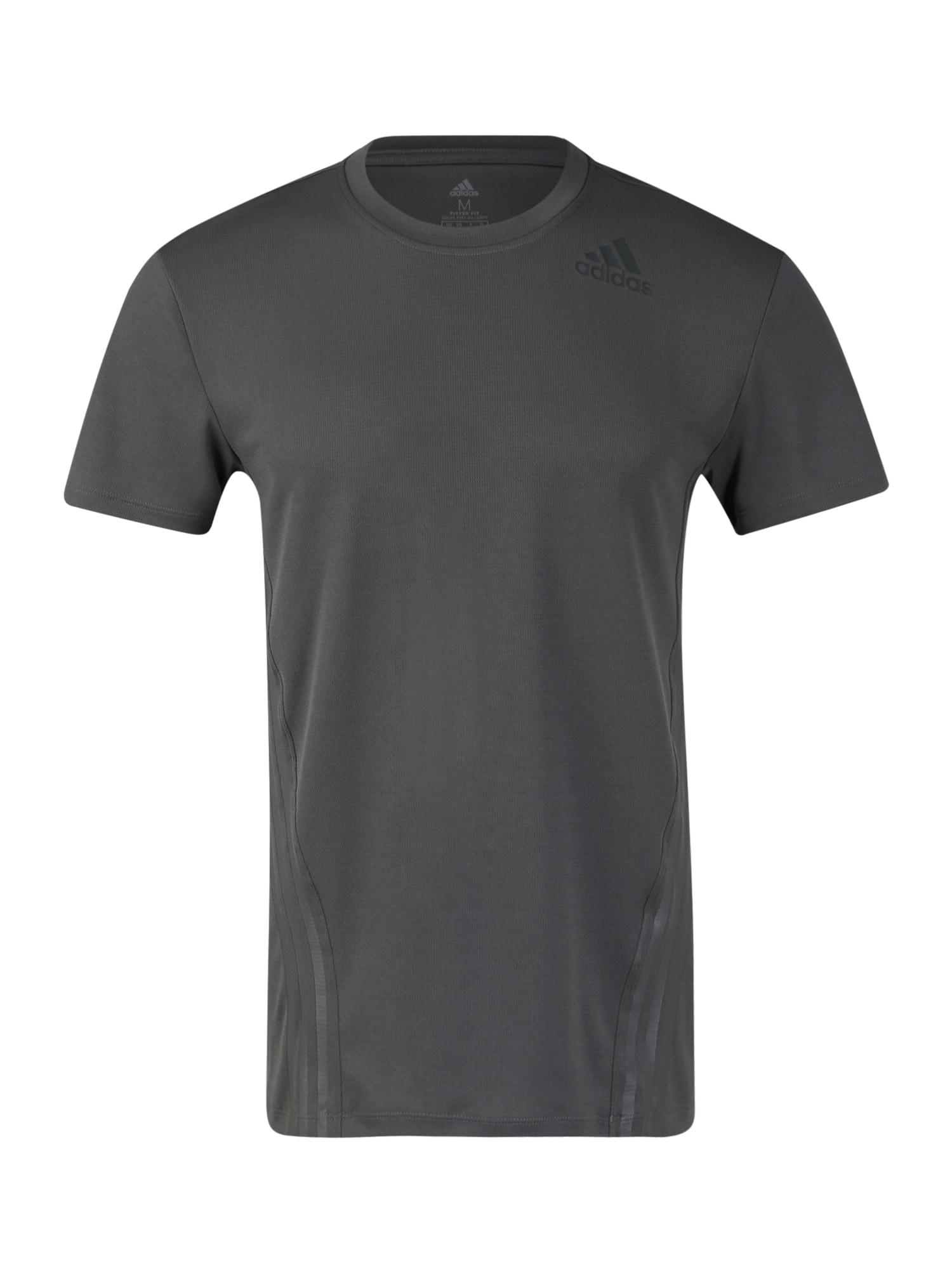 ADIDAS PERFORMANCE Sportiniai marškinėliai pilka