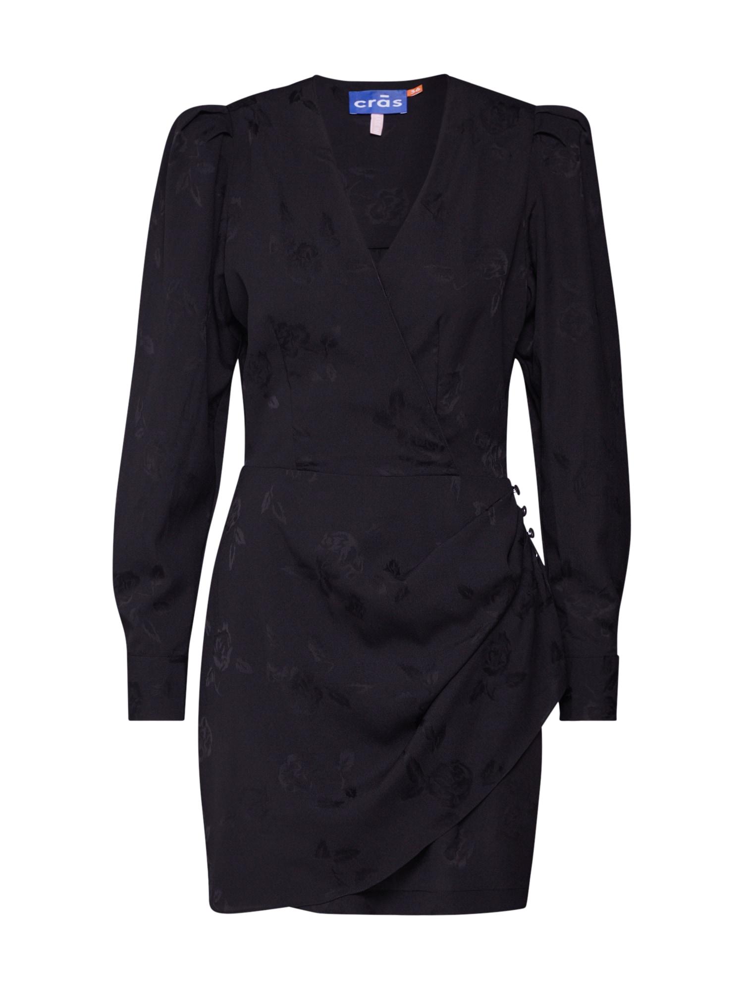Crās Trumpa kokteilinė suknelė 'Yvonne' juoda