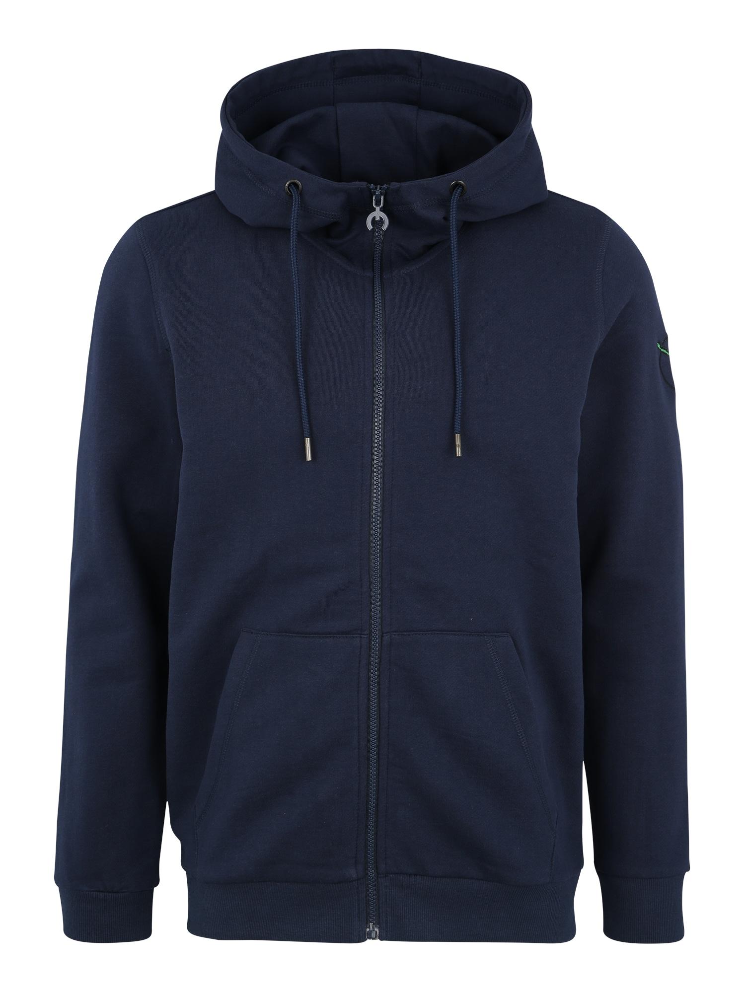CHIEMSEE Sportinis džemperis tamsiai mėlyna