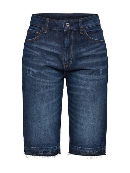 Hosen für Frauen - G STAR RAW Shorts '3301 High Straight Short rp Wmn' blue denim  - Onlineshop ABOUT YOU