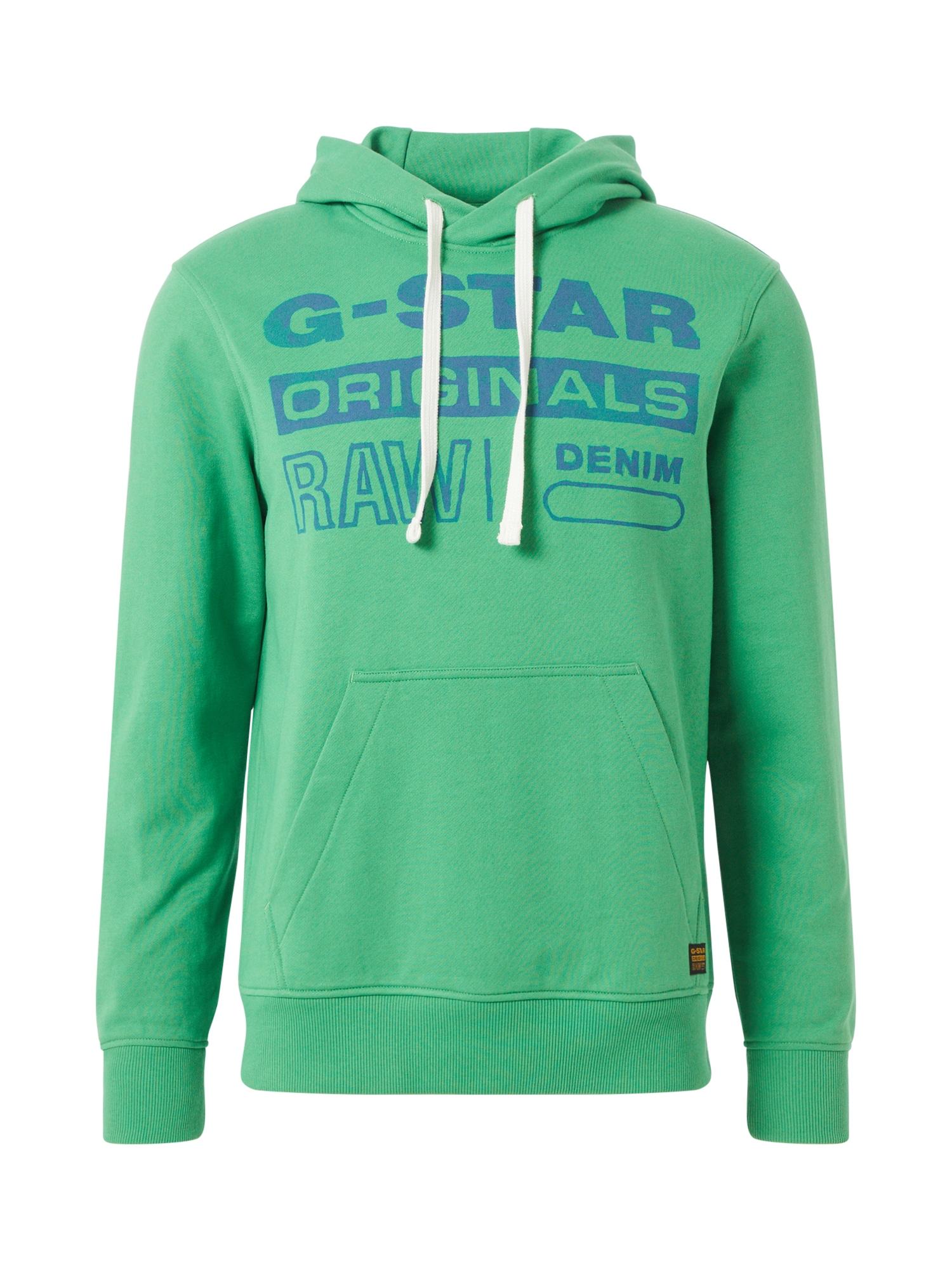G-Star RAW Mikina 'Originals'  modré / zelená ako tráva