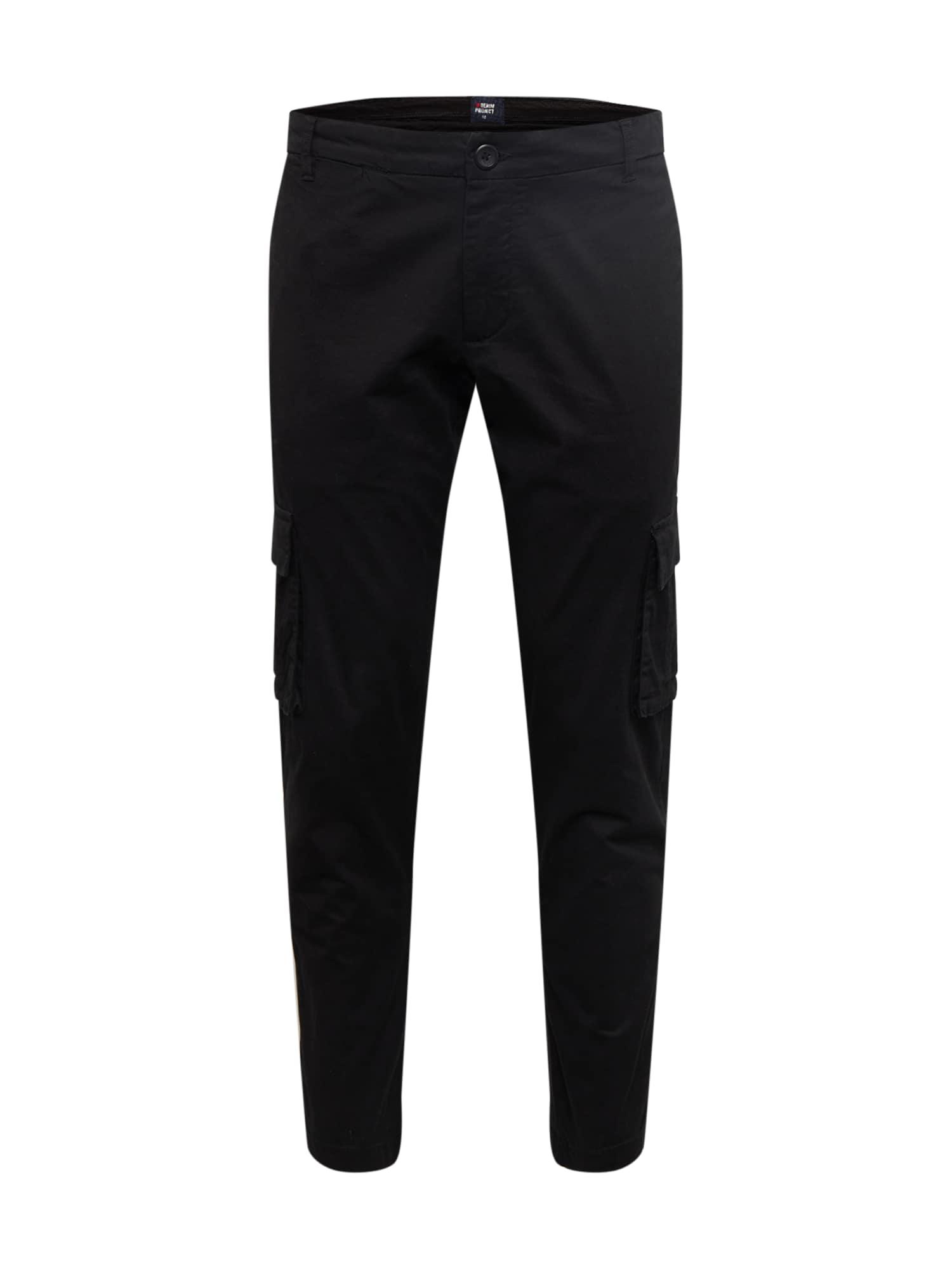 Denim Project Laisvo stiliaus kelnės juoda
