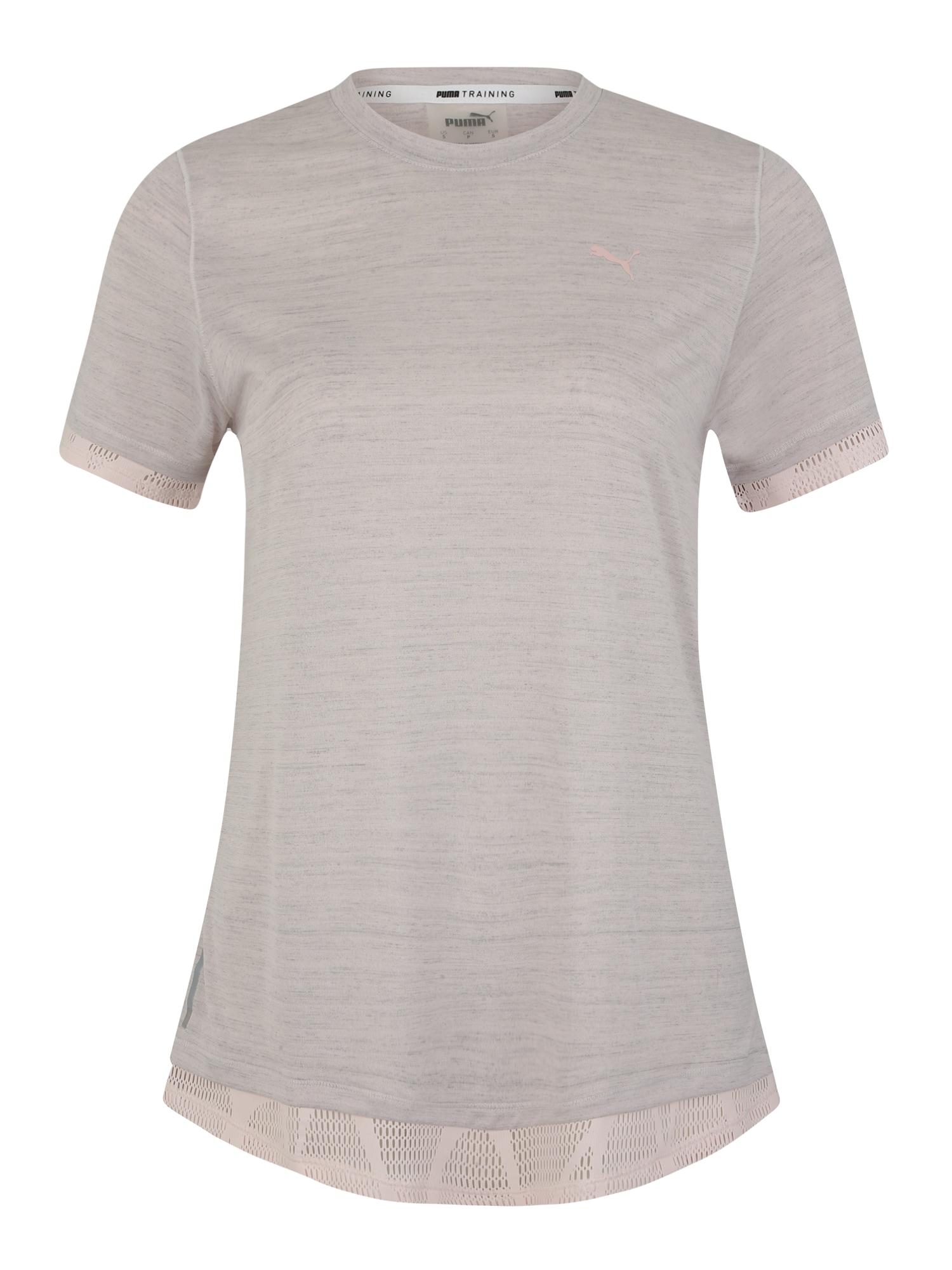 PUMA Funkčné tričko  béžová