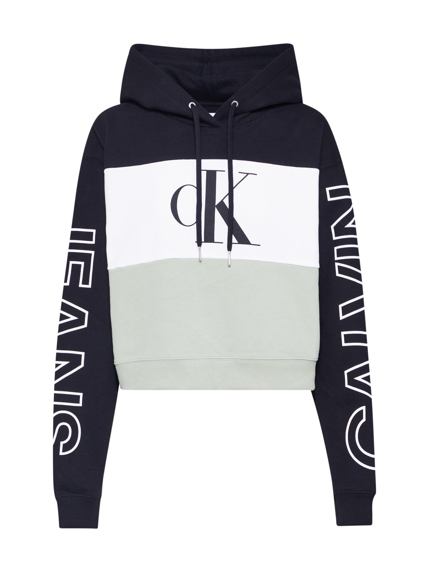 Calvin Klein Jeans Megztinis be užsegimo balta / žalia / juoda