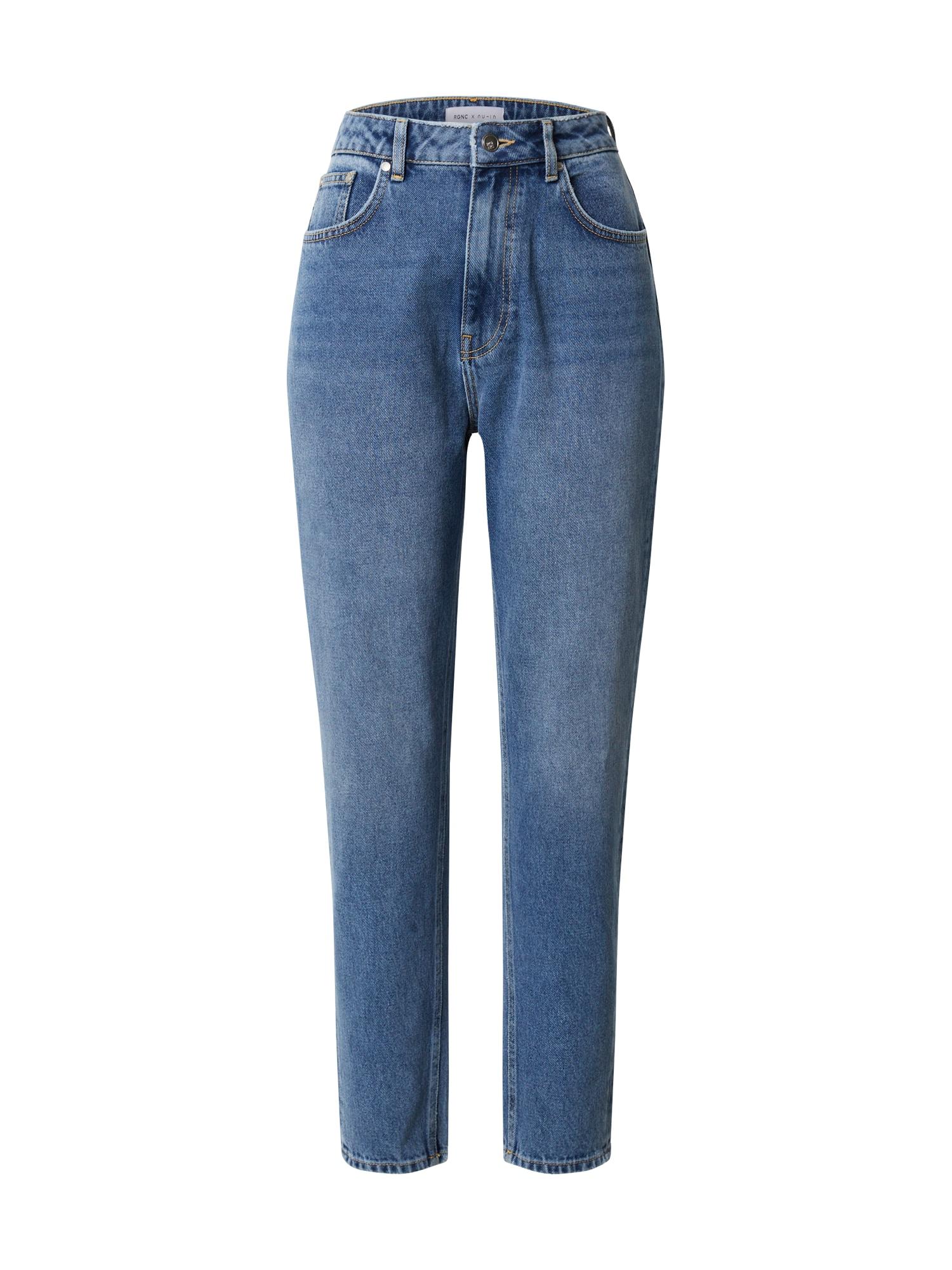 NU-IN Džínsy 'High Rise Straight Jeans'  modrá denim