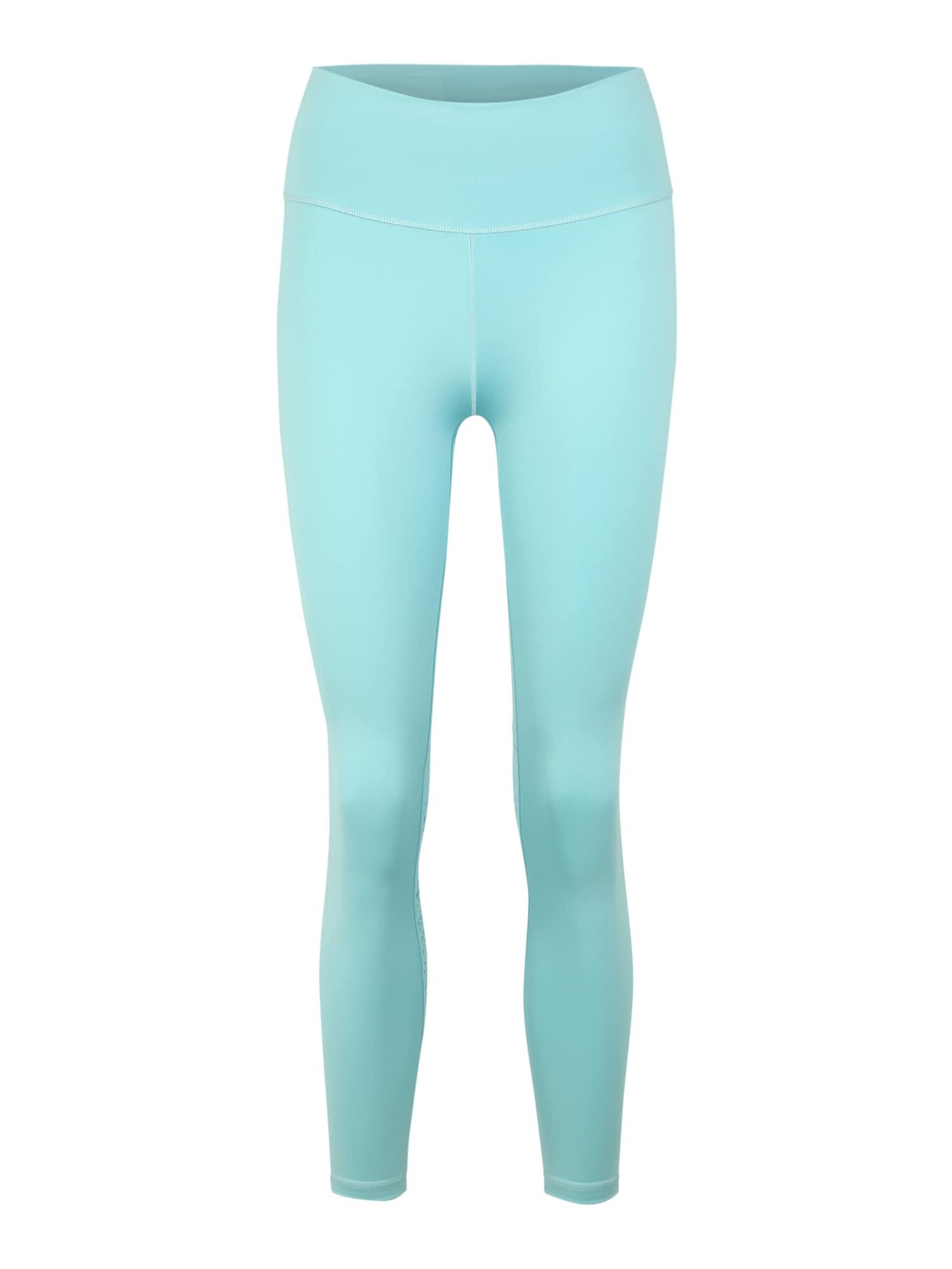 ADIDAS PERFORMANCE Sportinės kelnės šviesiai mėlyna